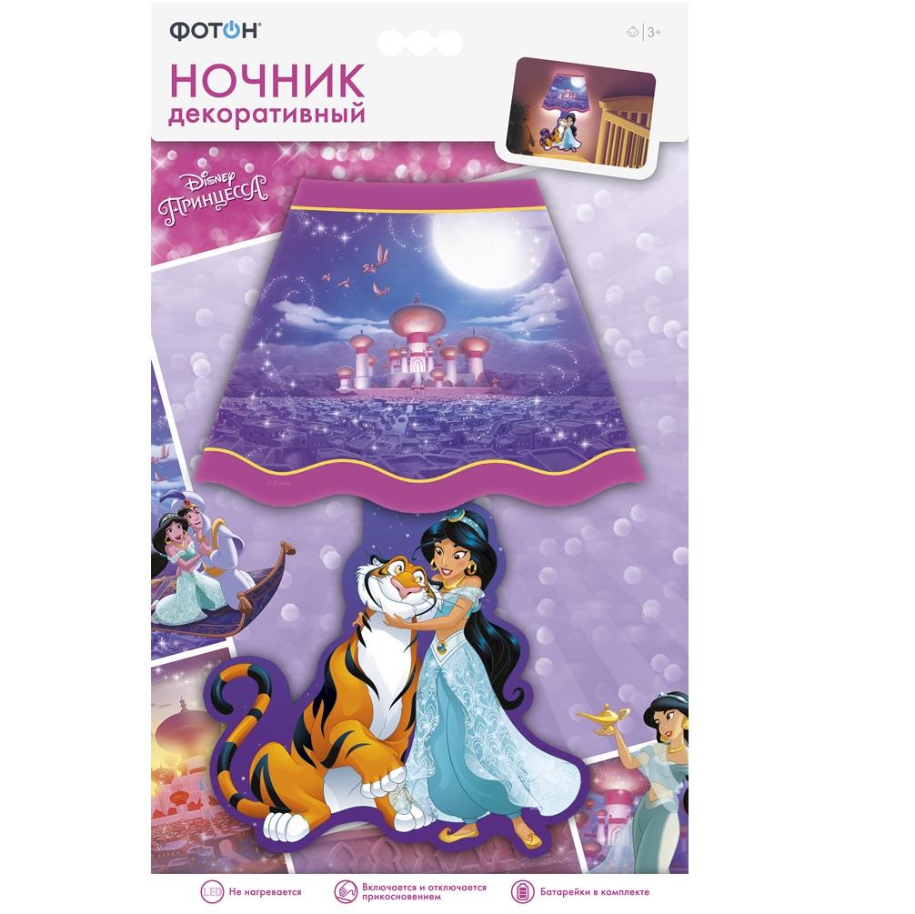 Ночник декоративный ФОТОН Disney Принцесса Жасмин