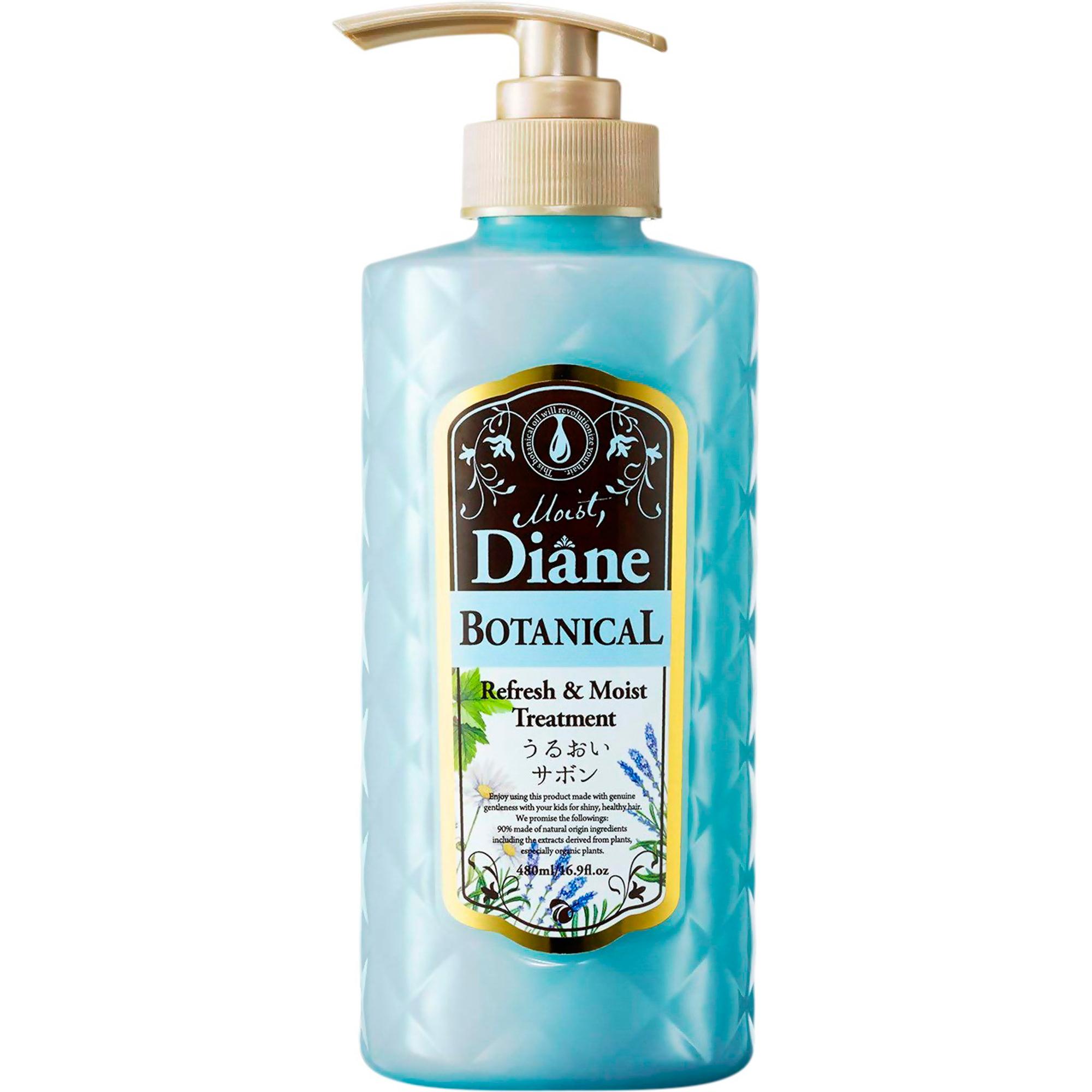 Бальзам-кондиционер Moist Diane Botanical Refresh Питание 480 мл недорого