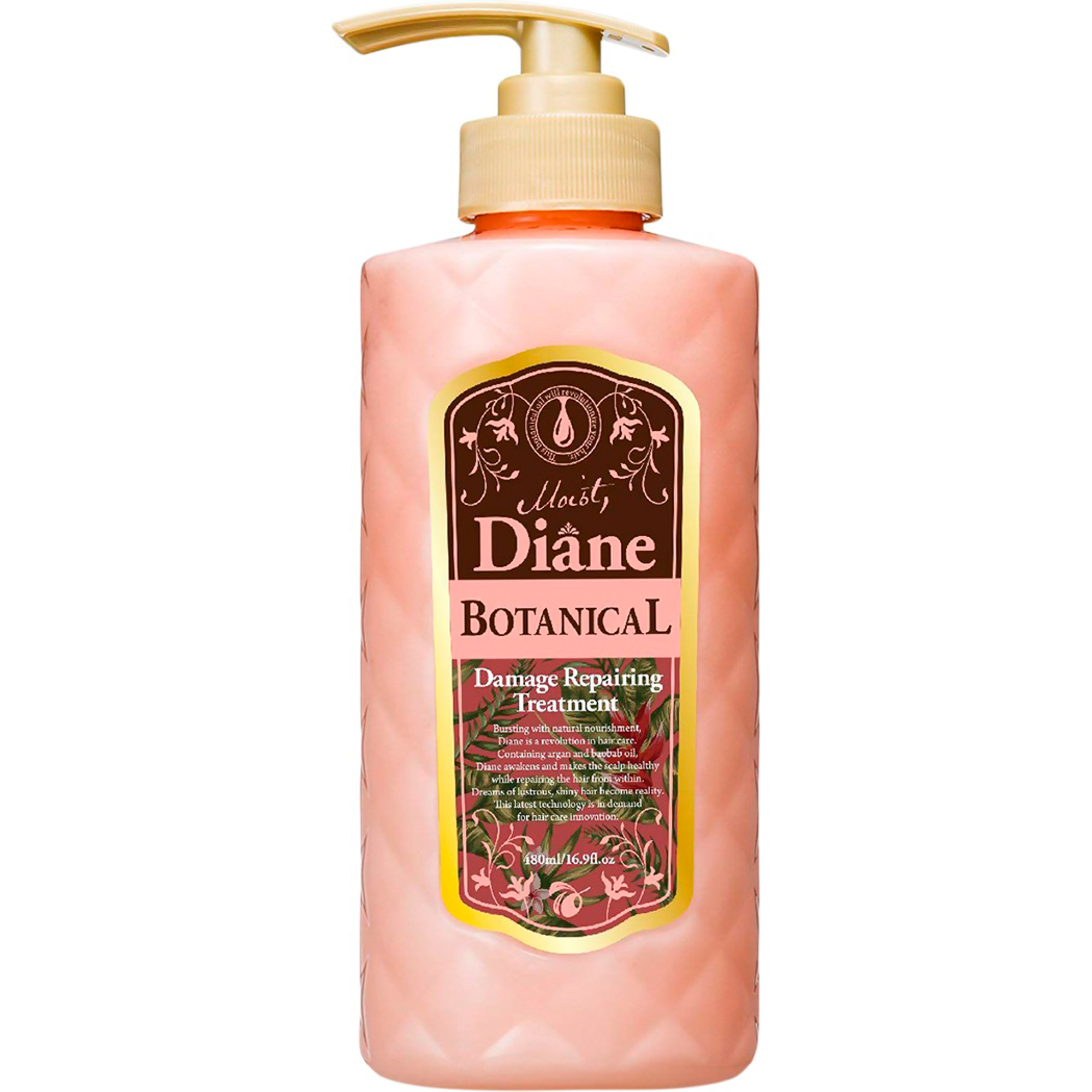 Бальзам-кондиционер Moist Diane Botanical Repair Восстановление 480 мл moist diane кондиционер для