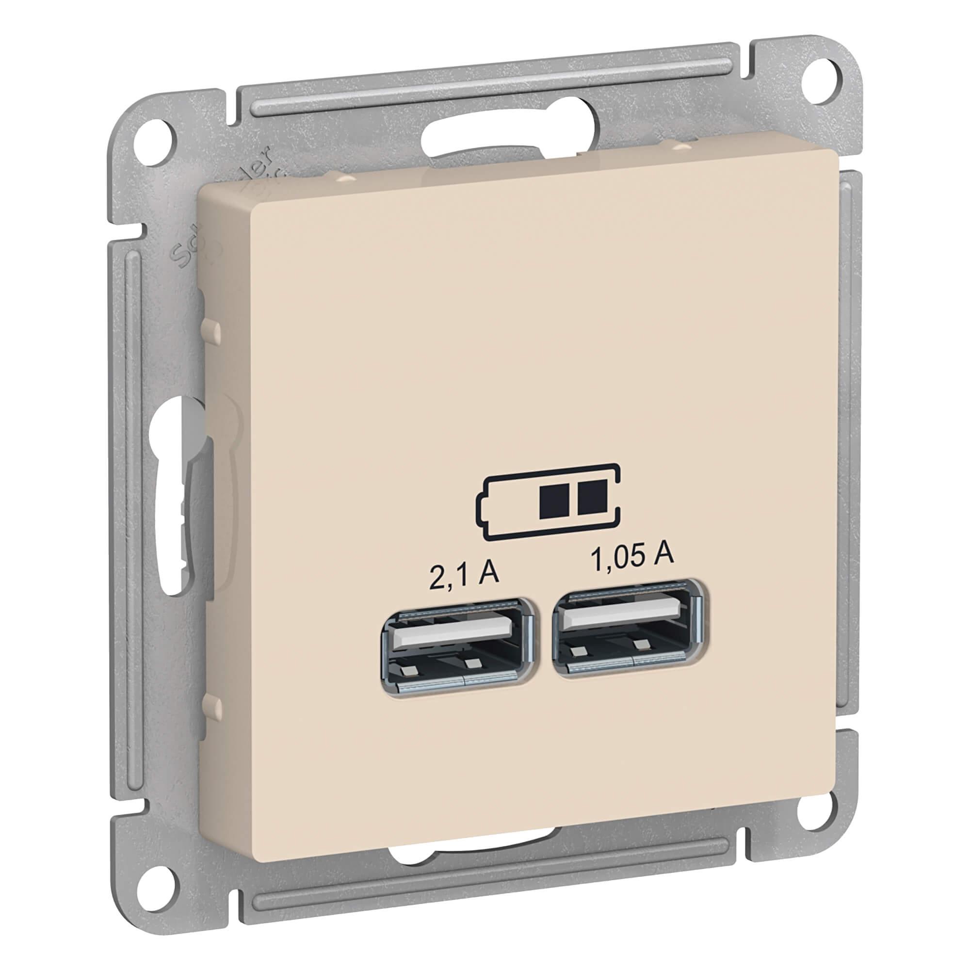 Розетка USB Schneider Electric AtlasDesign
