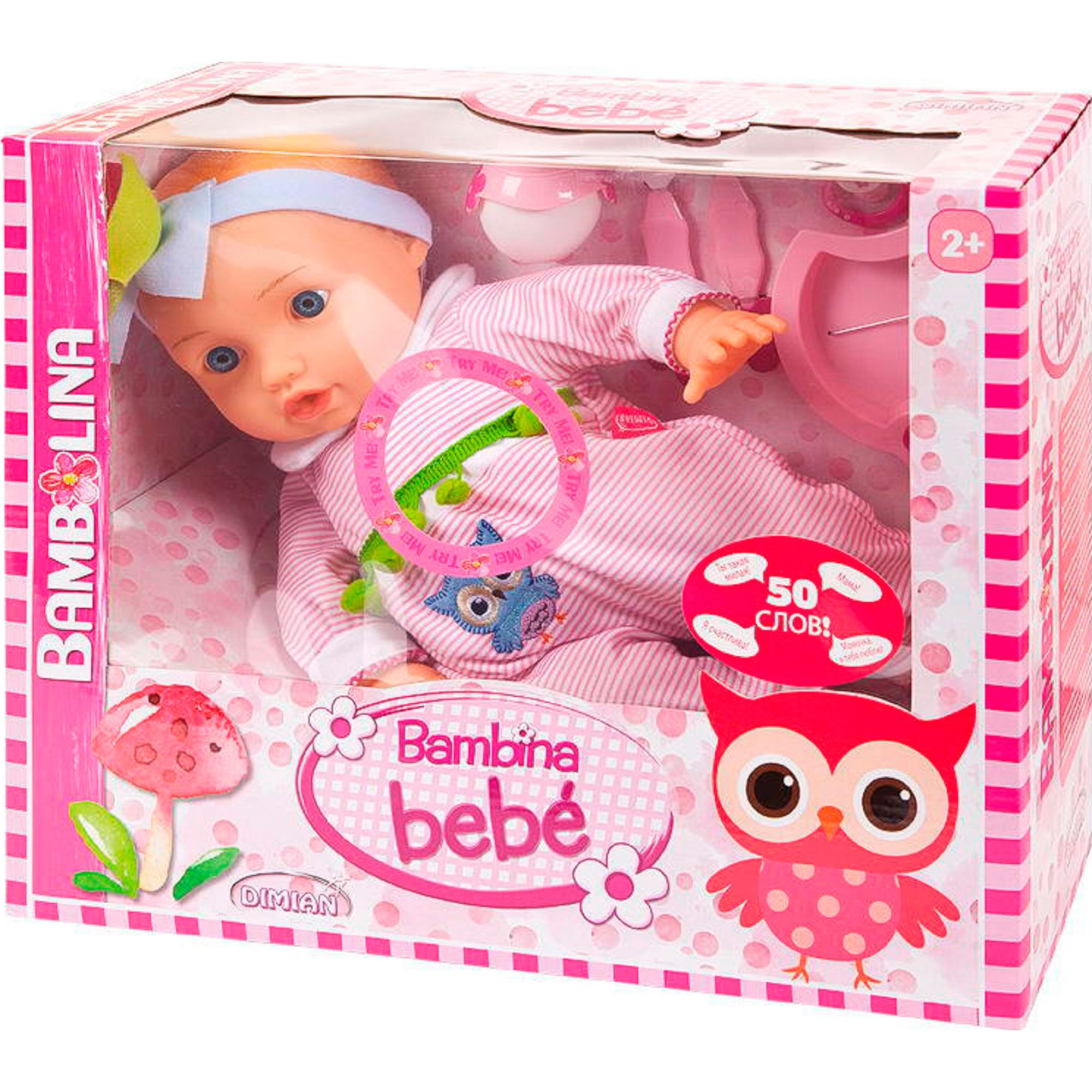 Кукла Dimian Bambina Bebe 42 см