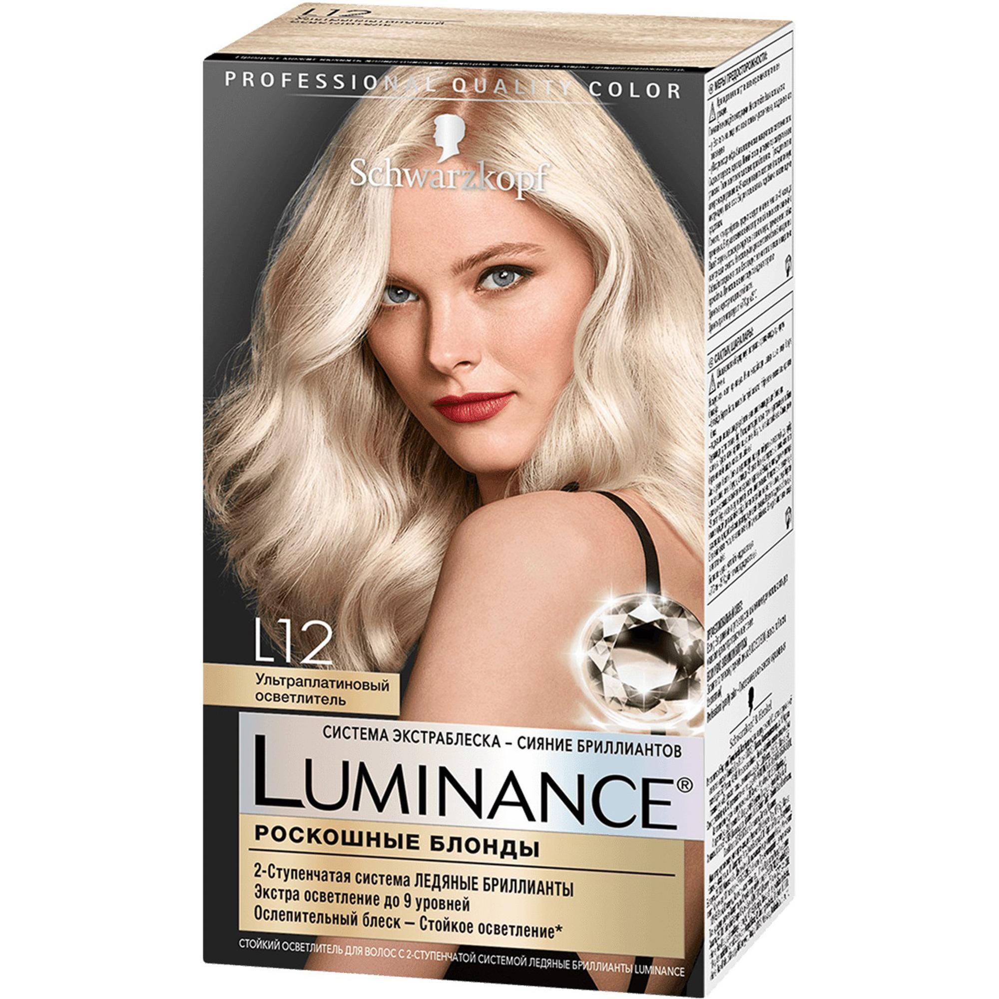 Краска для волос Schwarzkopf Luminance Color L12 Ультра платиновый осветлитель