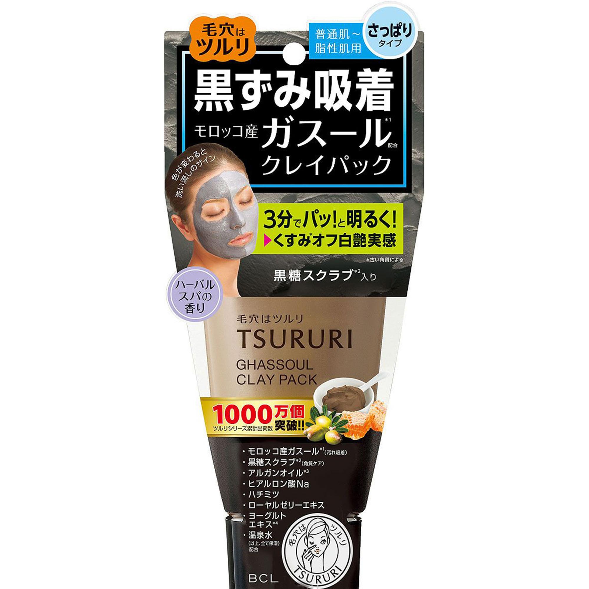 Крем-скраб для лица Tsururi С вулканической глиной, каолином и коричневым сахаром 150 г фото