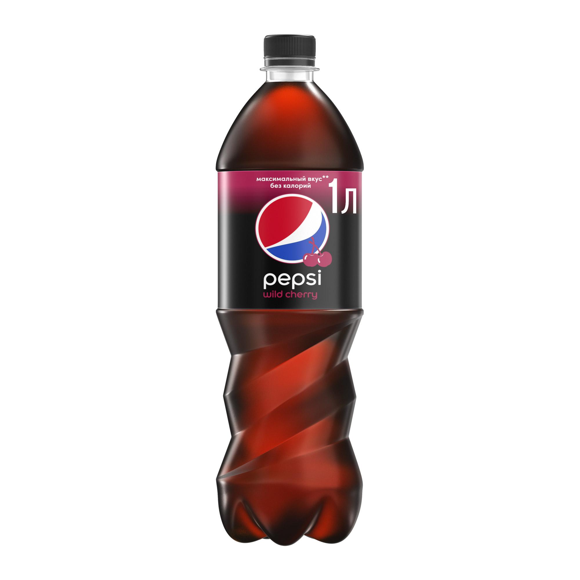 Напиток газированный Pepsi Wild Cherry 1 л