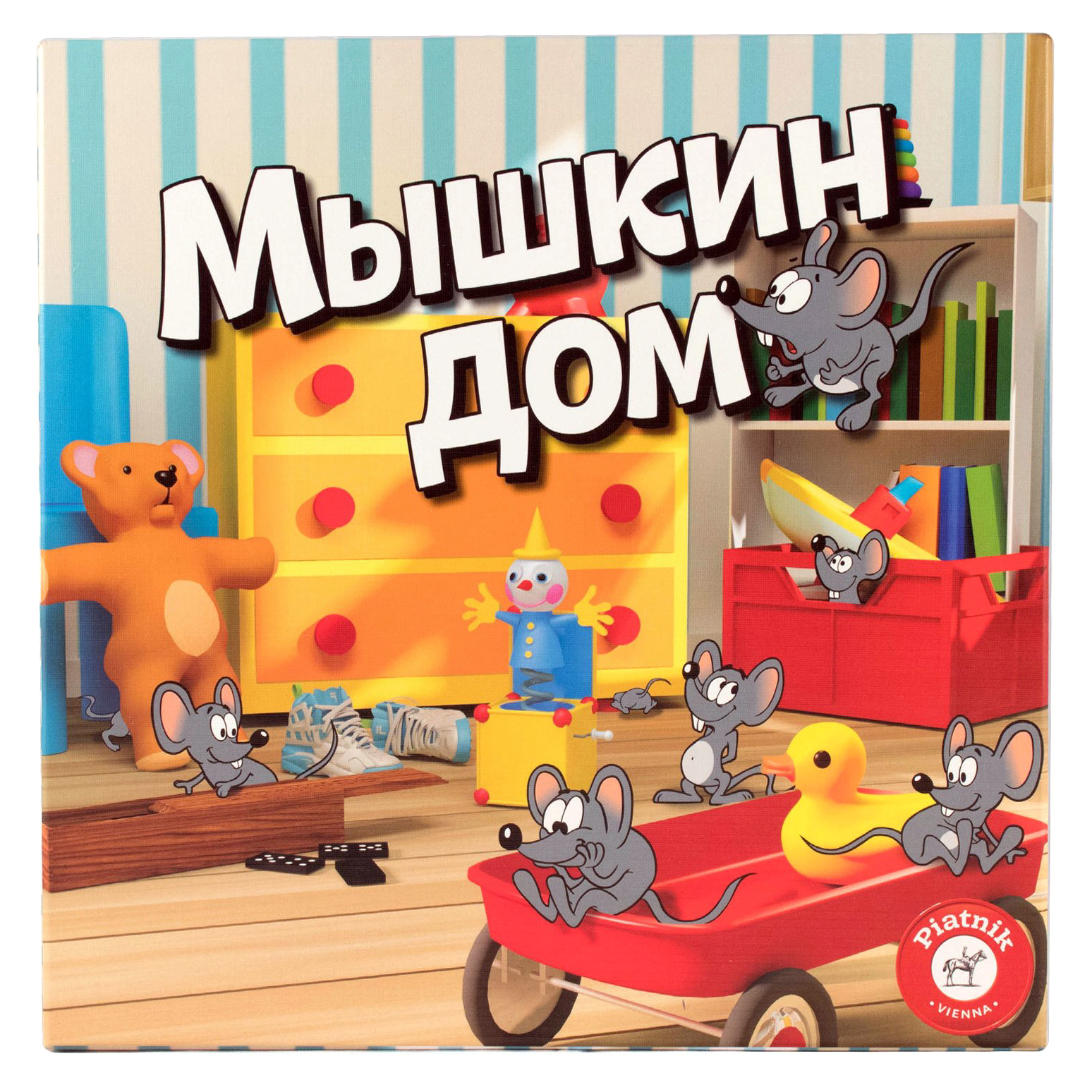 Игра настольная Piatnik