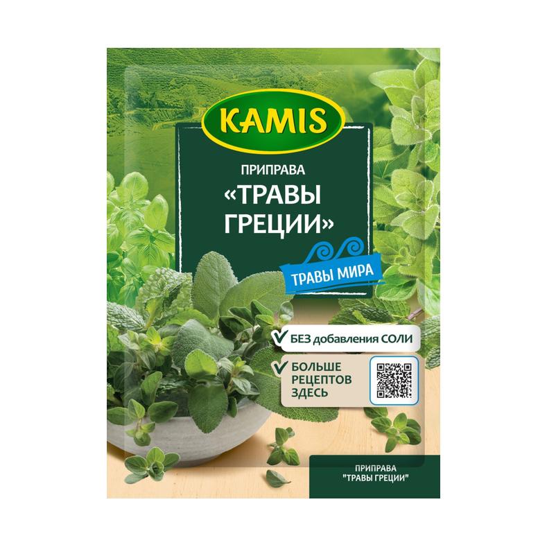 Травы Греции Kamis 10 г kamis приправа травы греции 4х10 г