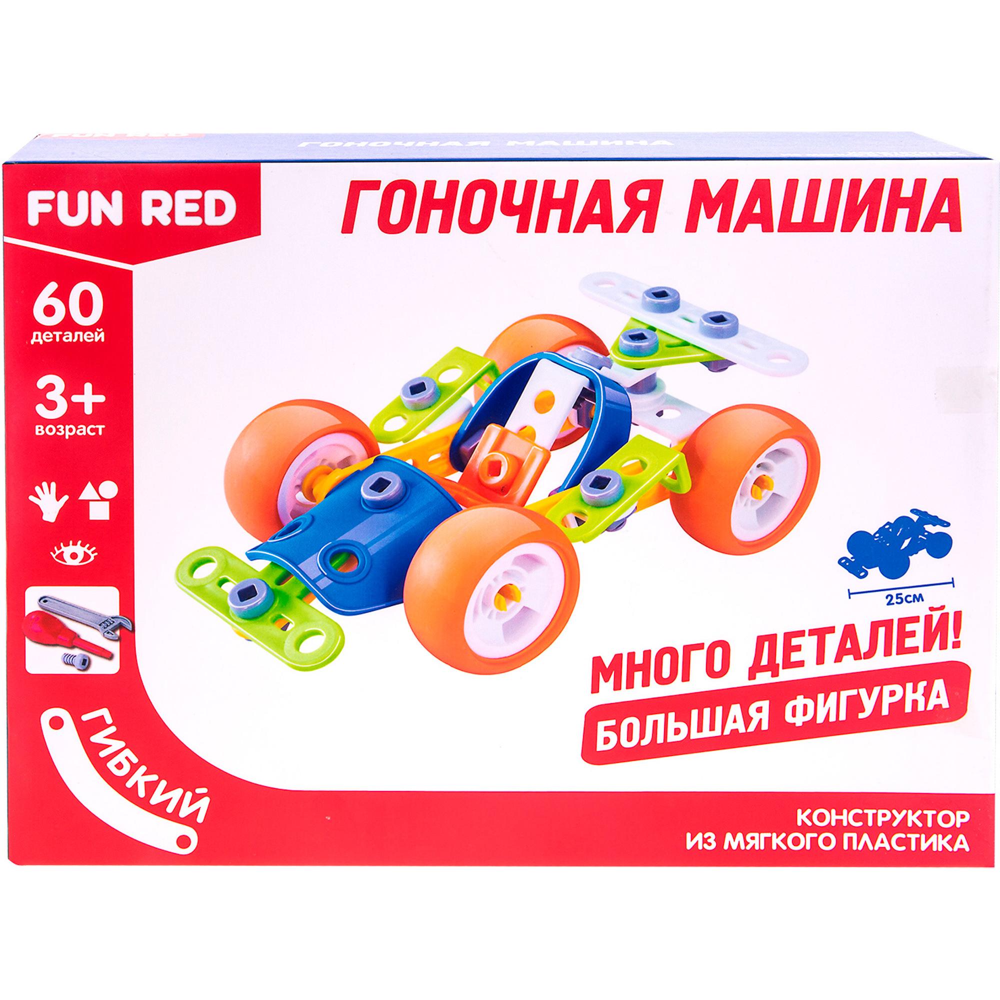 Конструктор FUN RED Гоночная машина фото