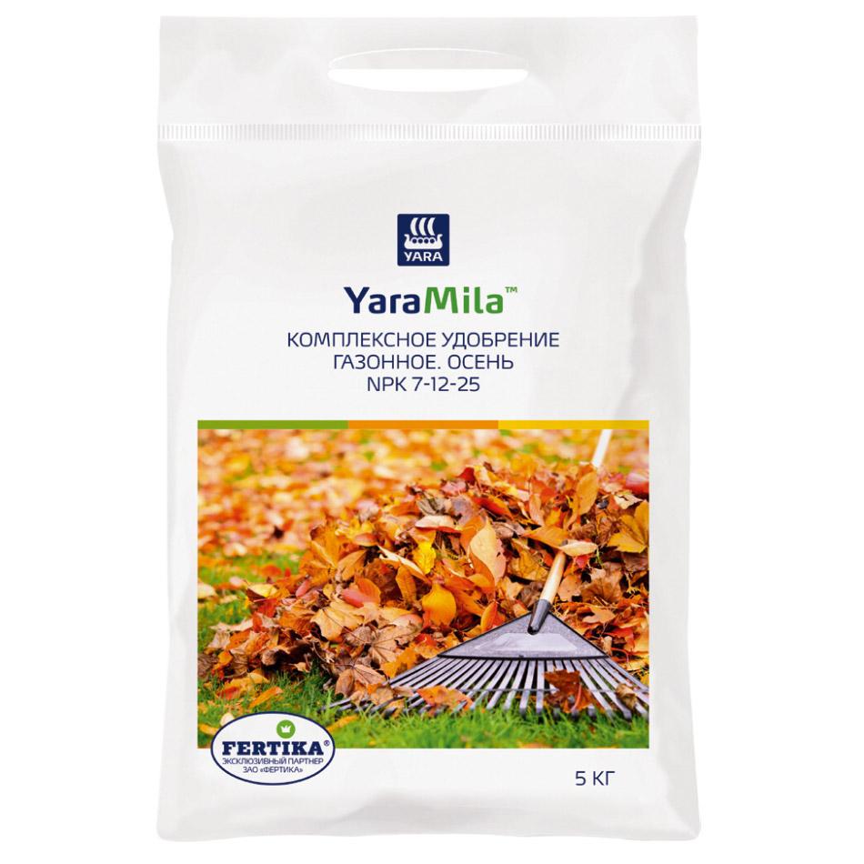 Удобрение Фертика yaramila газонное осень 5 кг удобрение robin green лето осень 5 кг