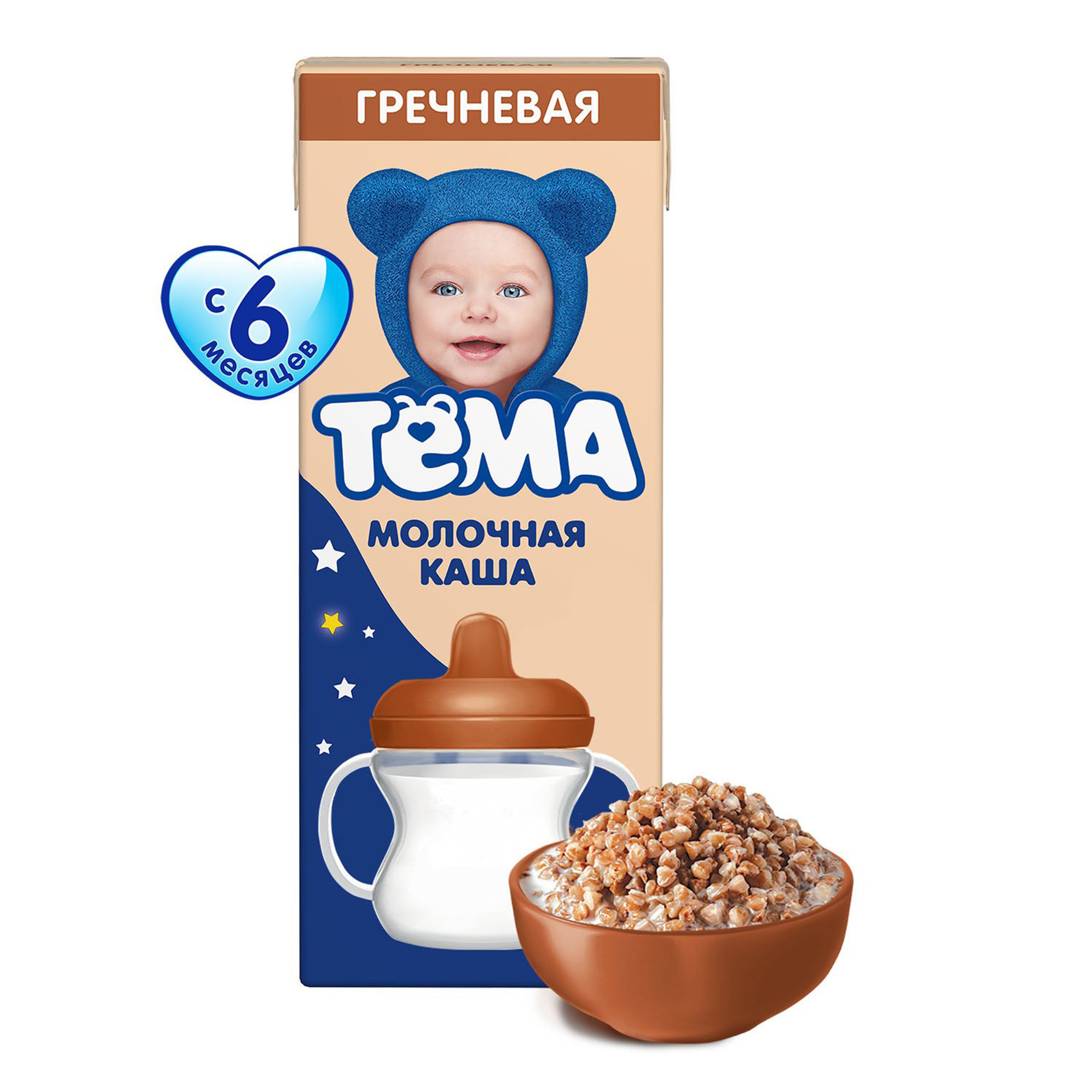 Фото - Каша Тёма молочная гречневая с пребиотиком 2,2% с 6-ти месяцев 206 г каша nutrilon молочная гречневая с 6 месяцев 200 г