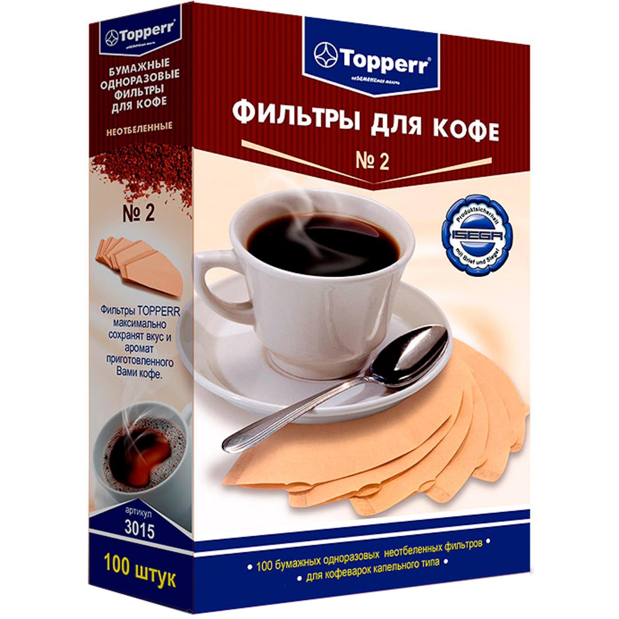 Фильтры бумажные неотбеленные TOPPERR №2