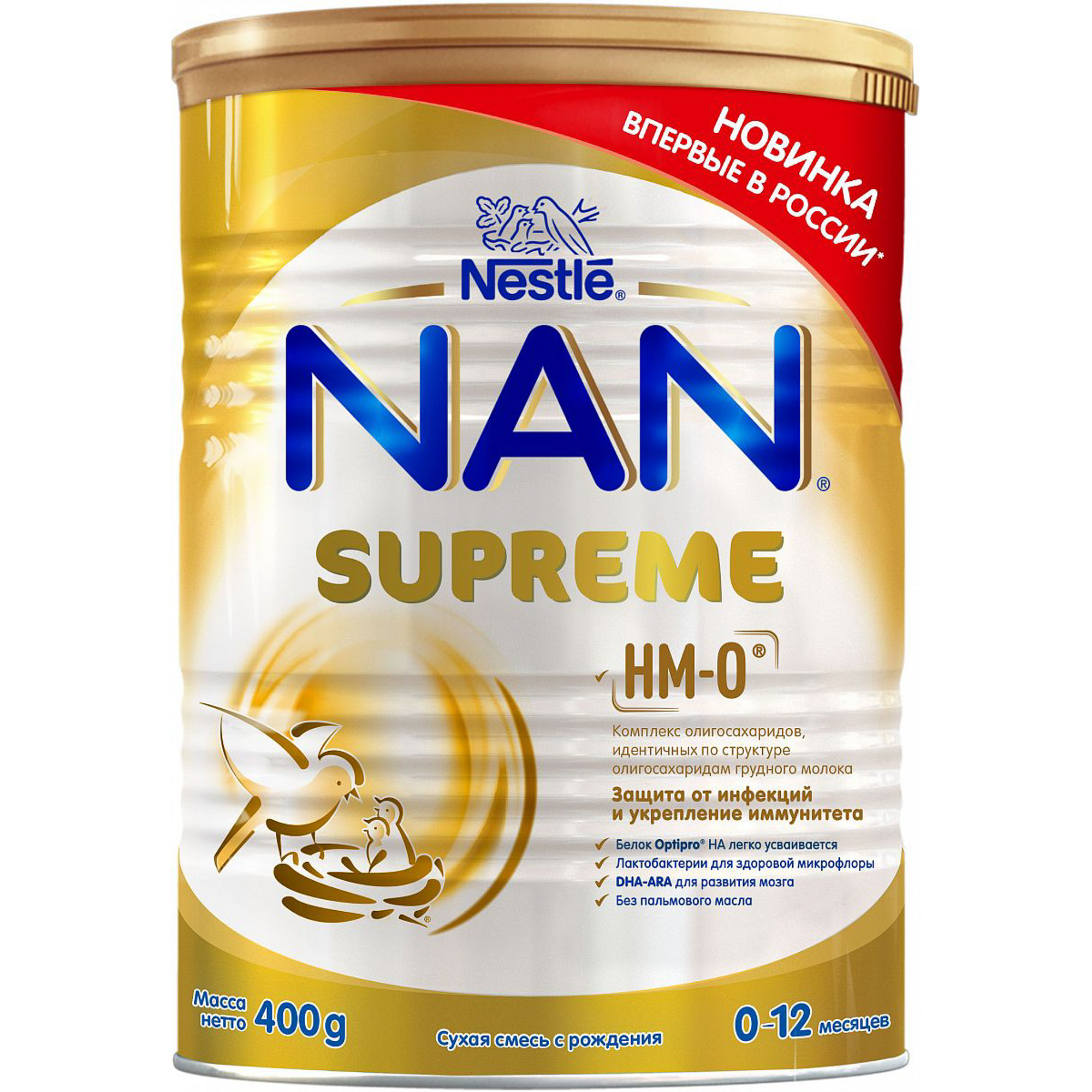 Смесь молочная NAN Supreme с рождения 400 г