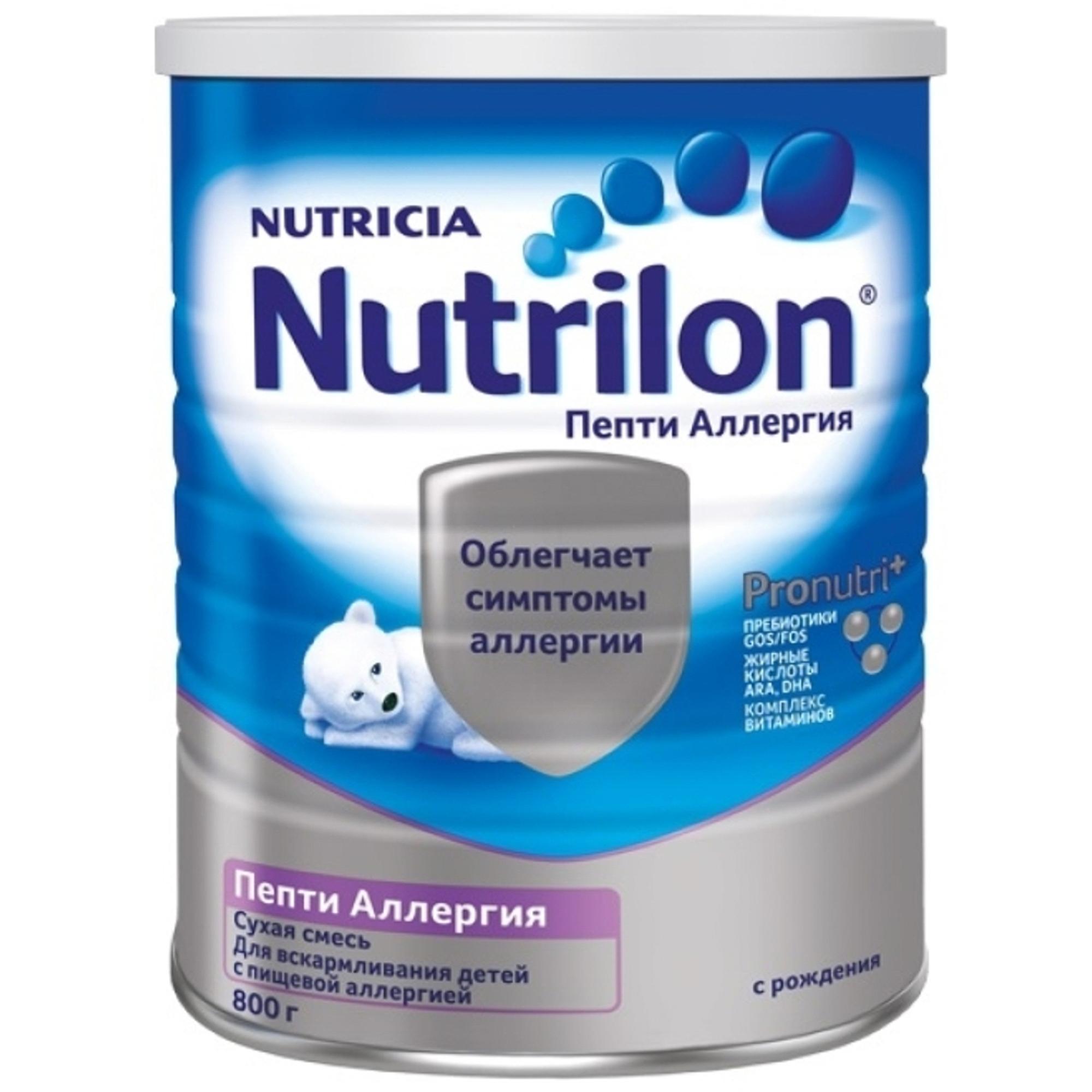 Молочная смесь Nutrilon Пепти Аллергия с рождения 800 г молочная смесь nutricia nutrilon nutricia 1 premium c рождения 800 г