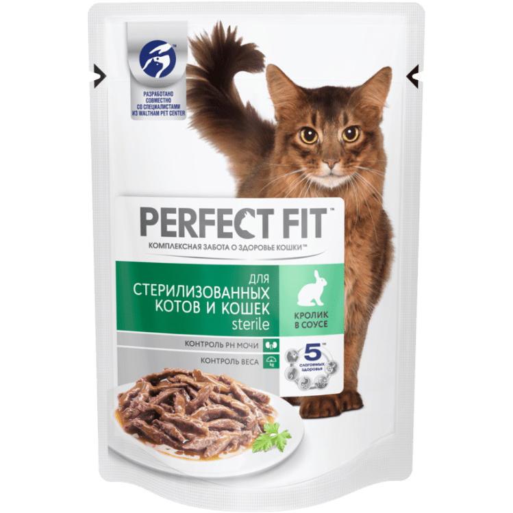 Корм для кошек PERFECT FIT Для стерилизованных кролик в соусе 85 г.