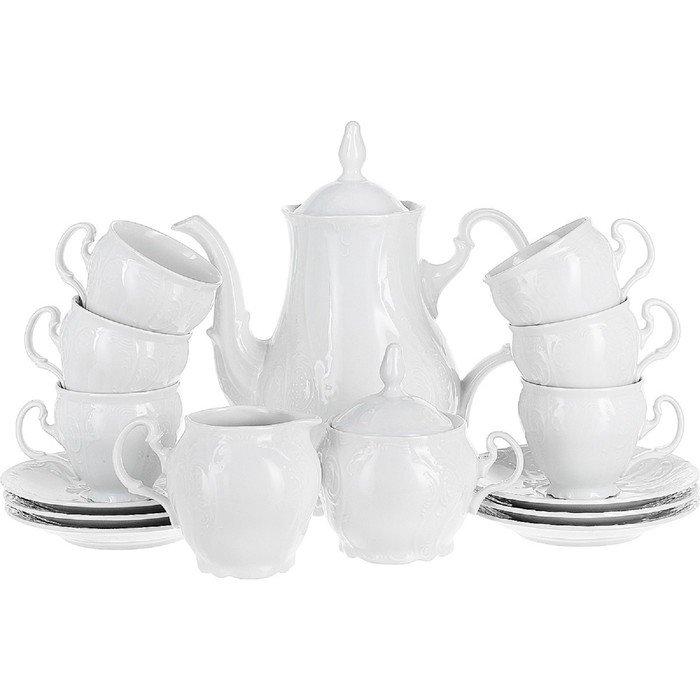 Сервиз кофейный Bernadotte 6 персон 9 предметов