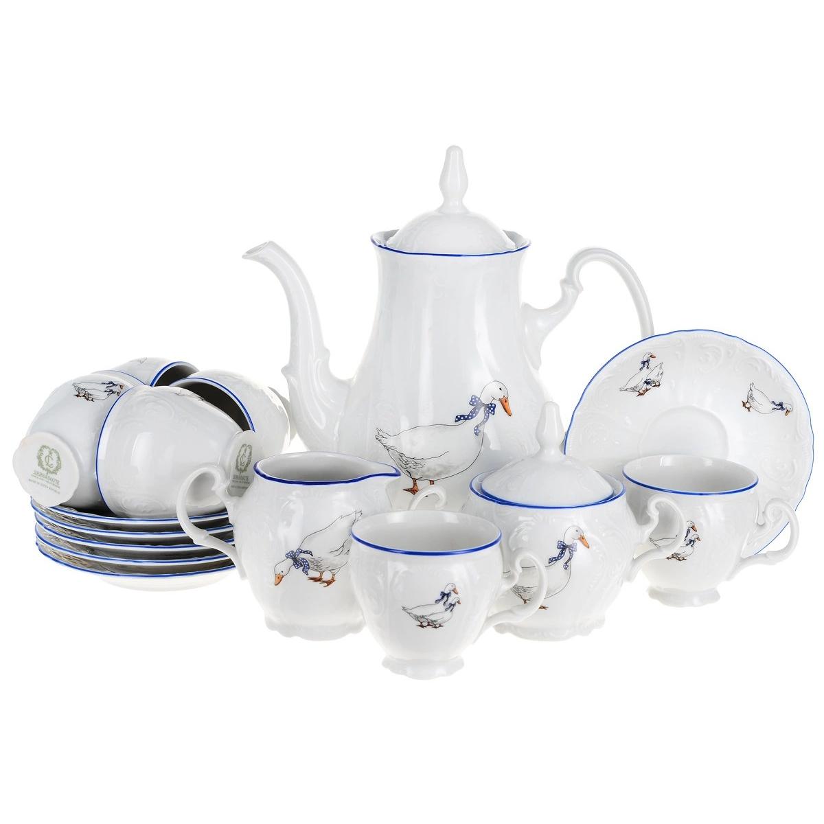 Сервиз кофейный Bernadotte 6 персон 9 предметов Гуси