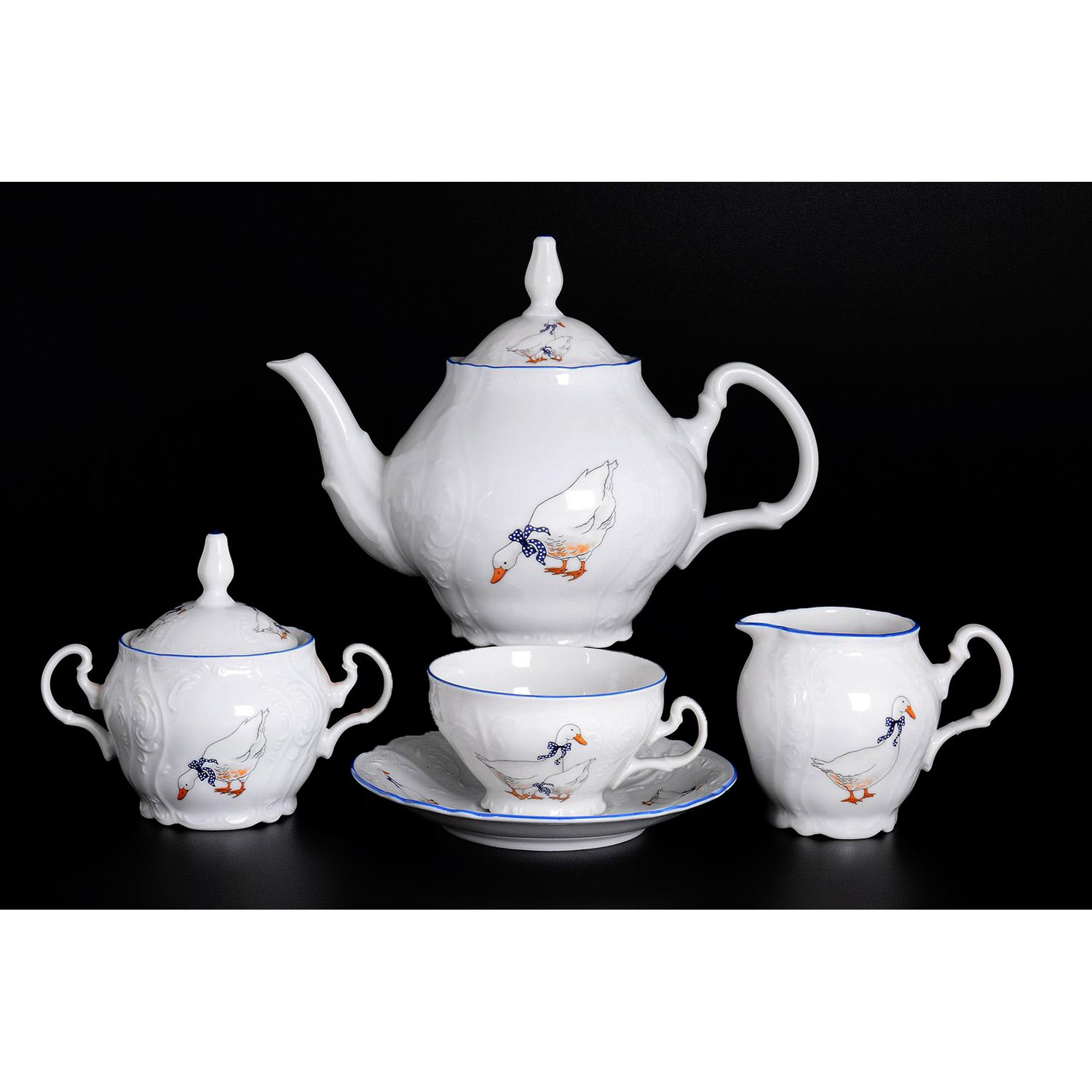 Сервиз чайный 6/9: декор гуси Bernadotte