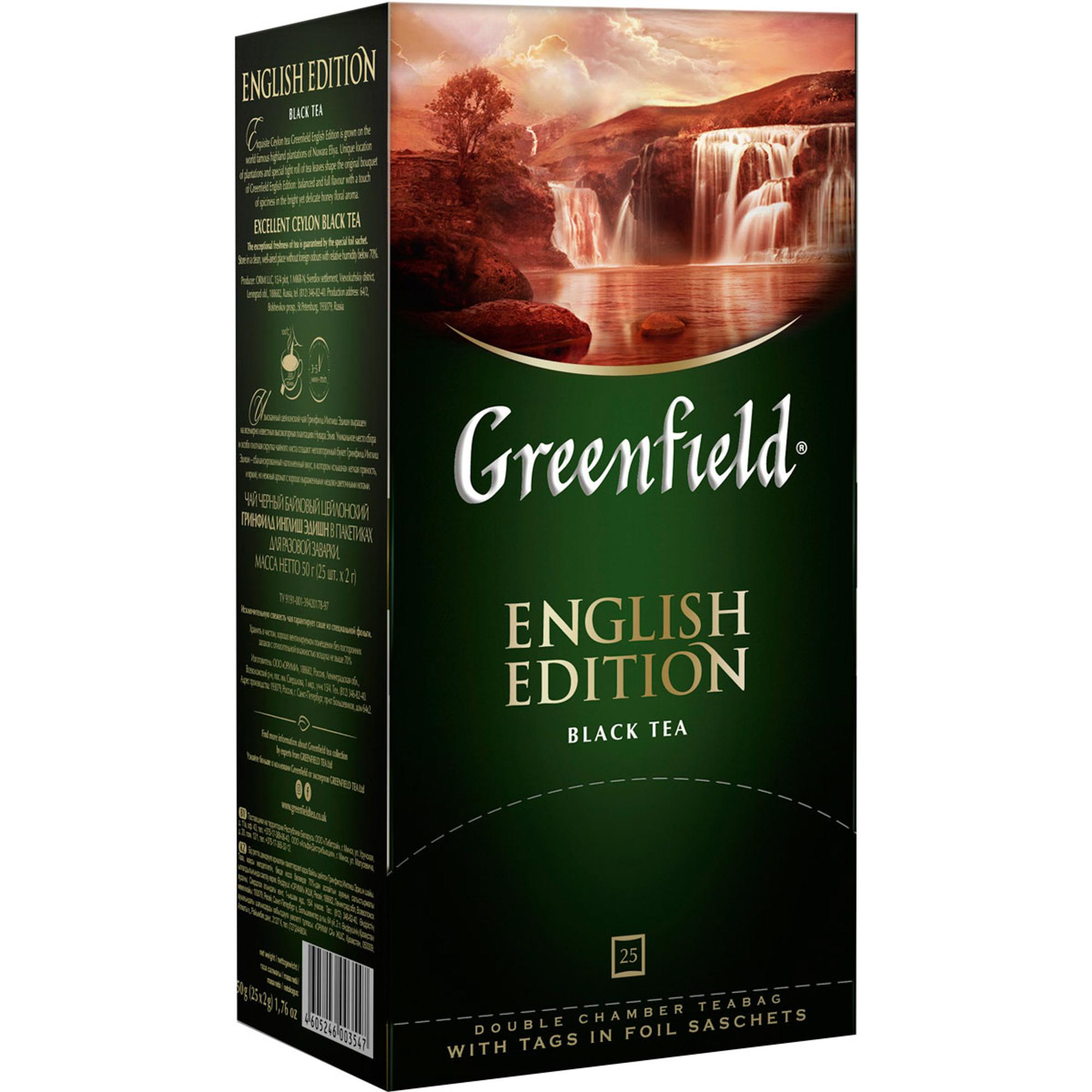 Чай черный Greenfield English Edition 25 пакетиков чай черный greenfield magic yunnan 25 пакетиков