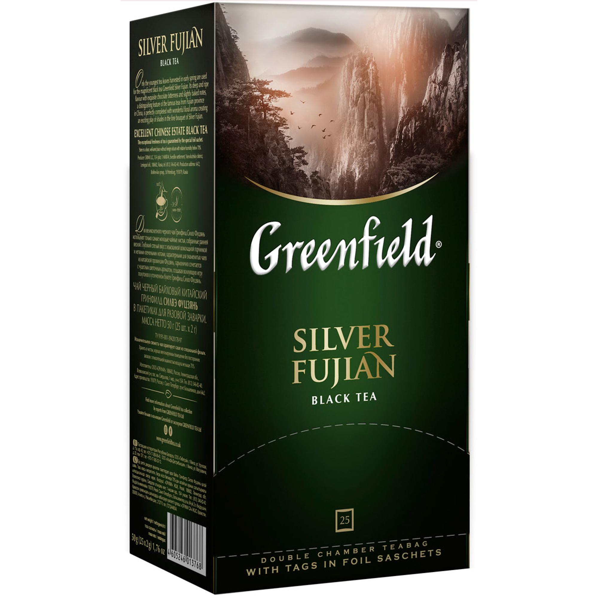 Чай черный Greenfield Silver Fujian 25 пакетиков чай черный greenfield magic yunnan 25 пакетиков