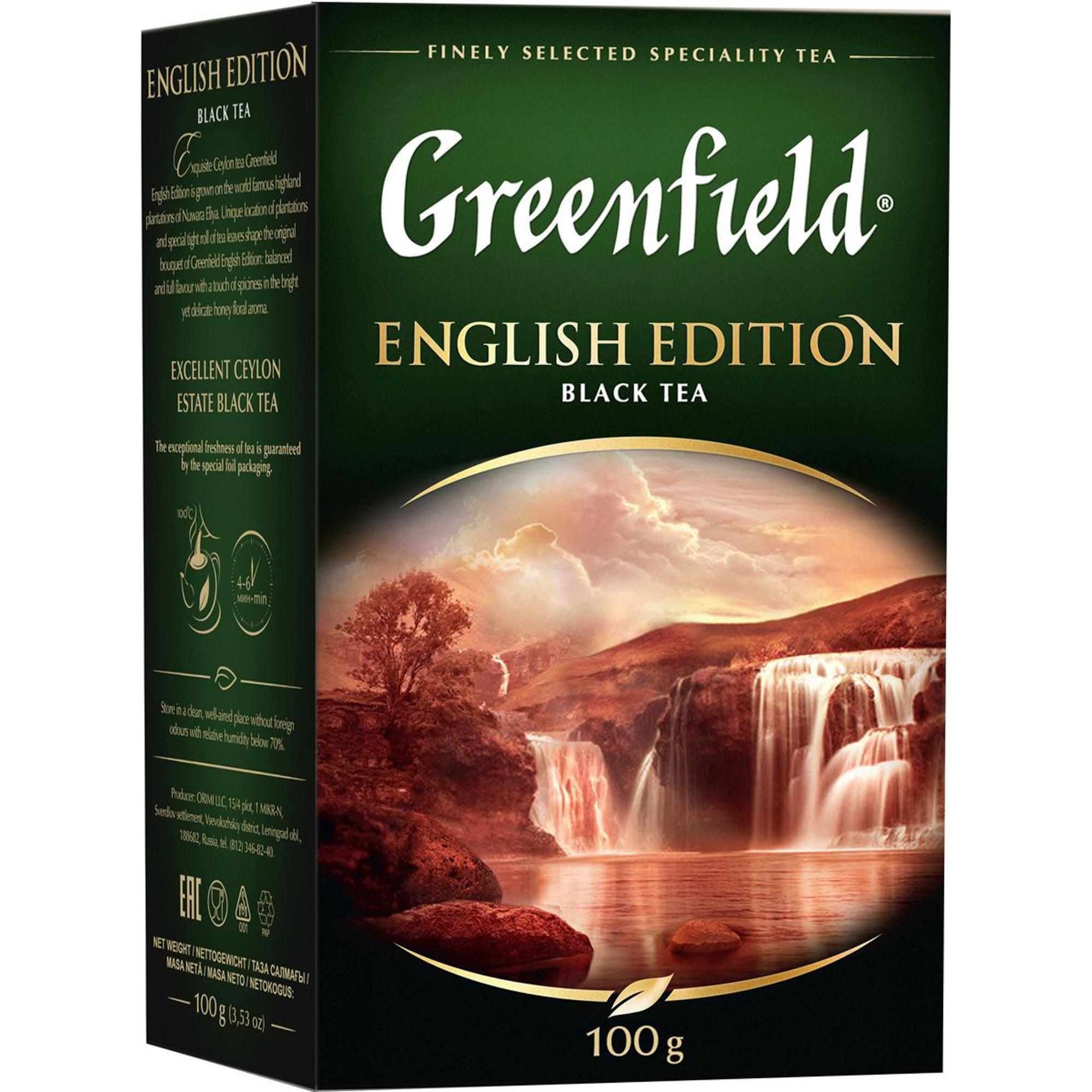 Чай черный Greenfield English Edition листовой 100 г