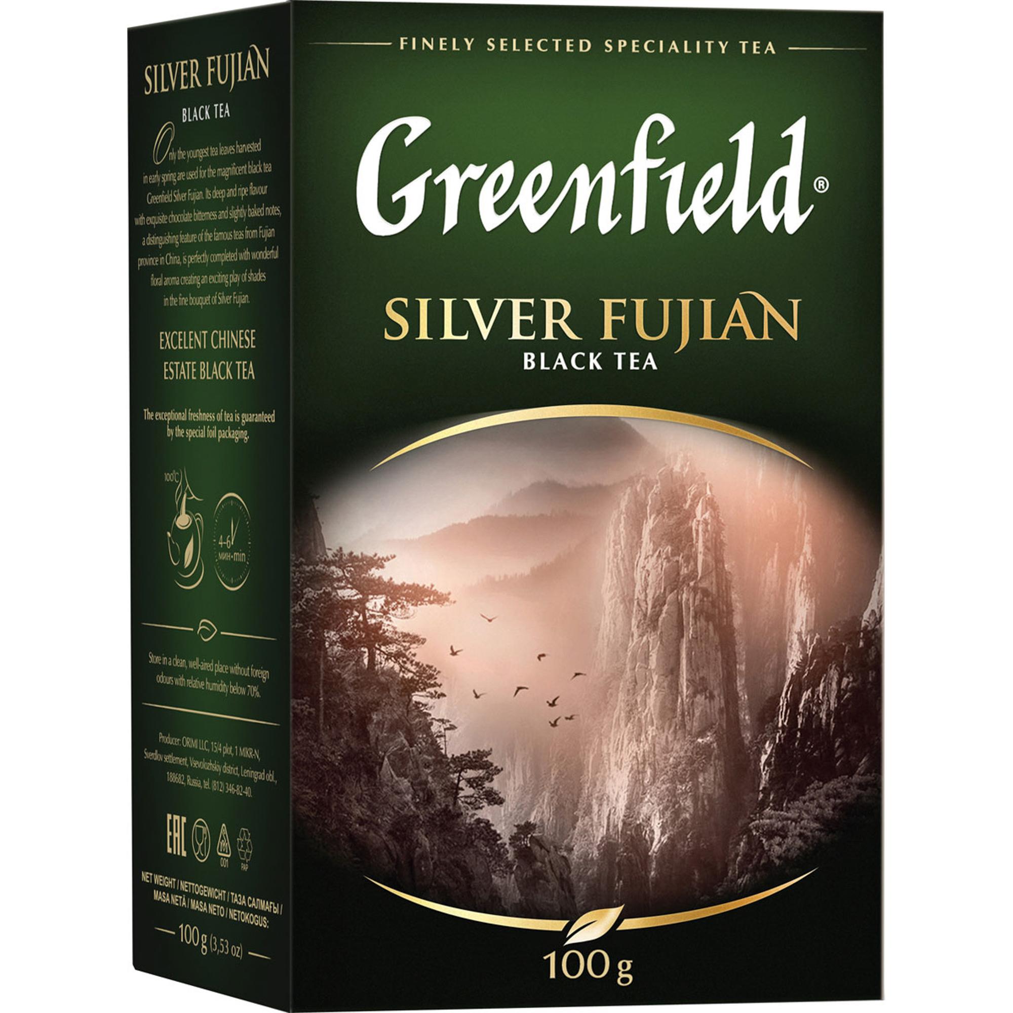 Чай черный Greenfield Silver Fujian листовой 100 г