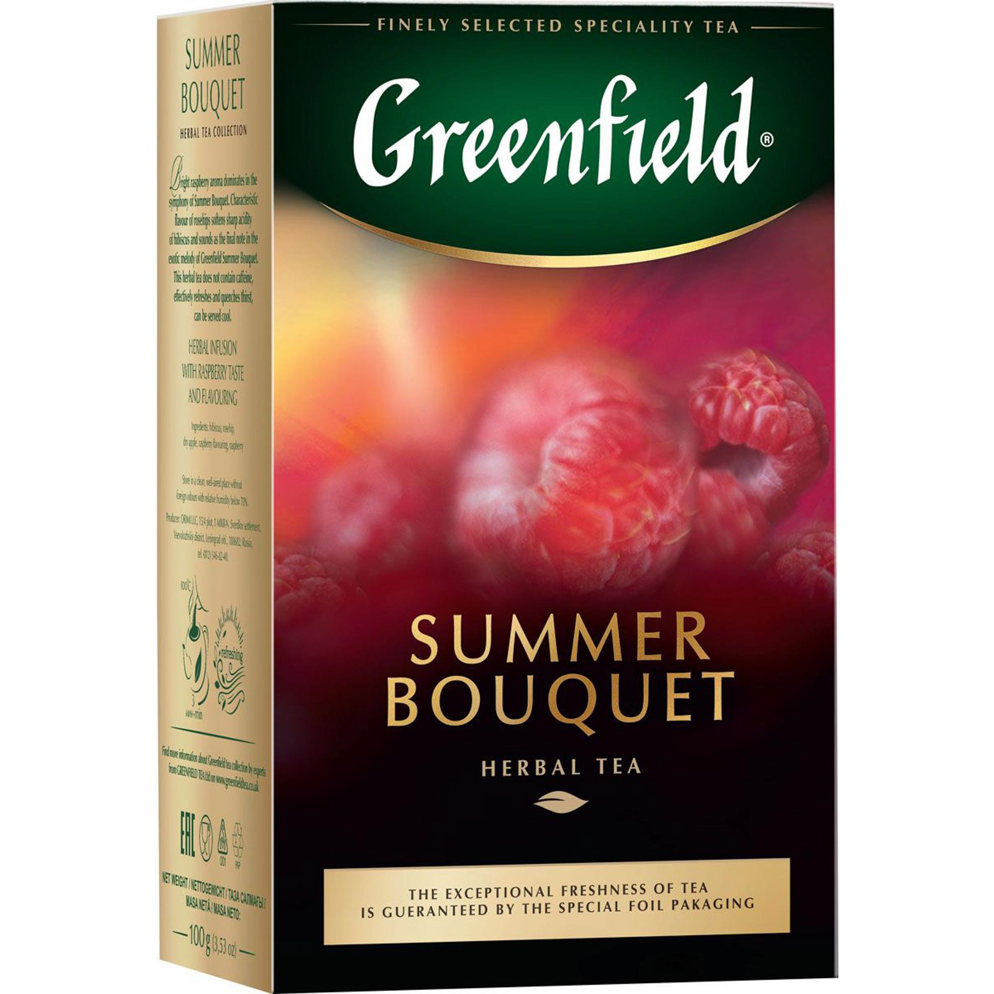 Чай фруктовый Greenfield Summer Bouquet листовой 100 г althaus essence of fruin фруктовый листовой чай 250 г