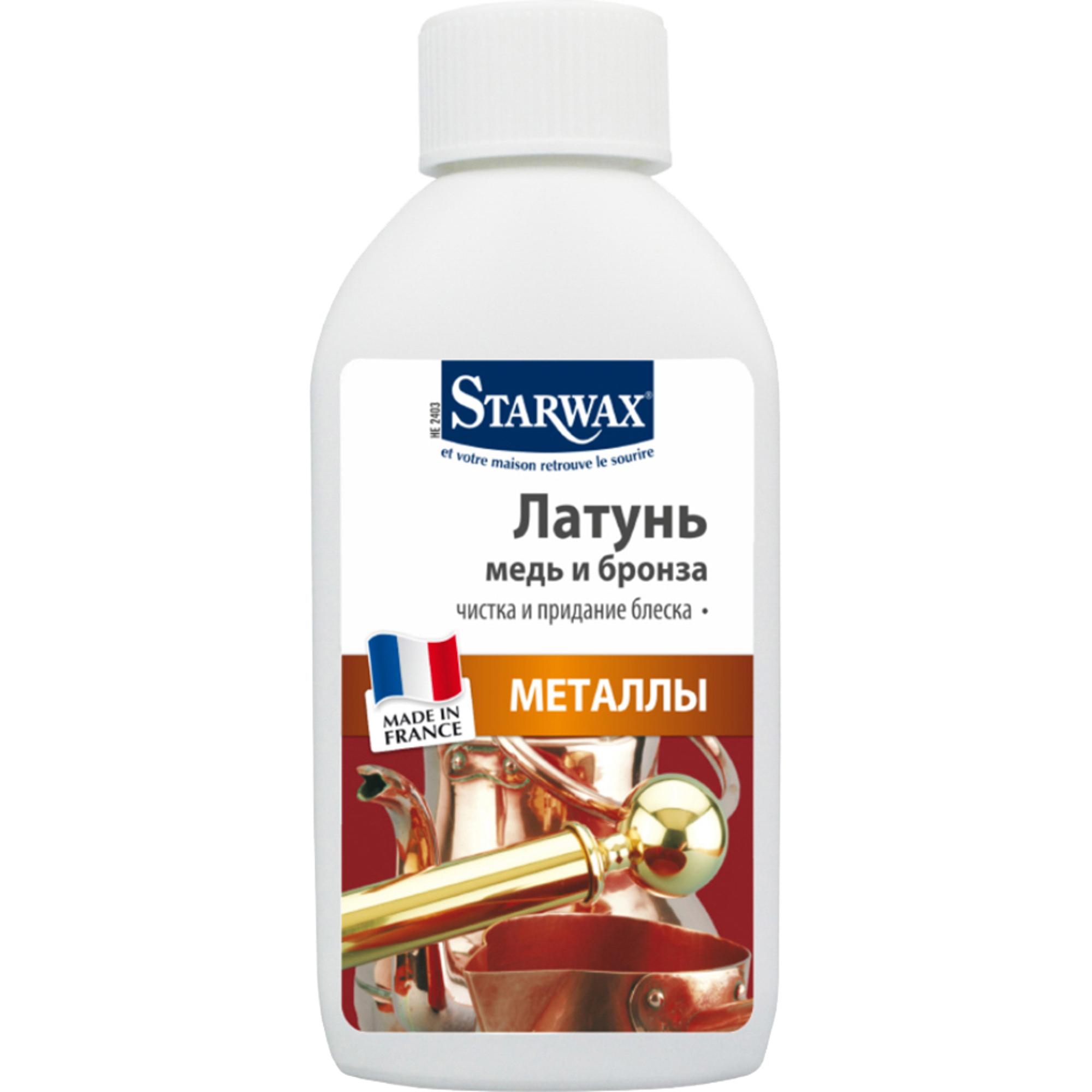 Средство Starwax Для чистки меди, латуни и бронзы 250 мл
