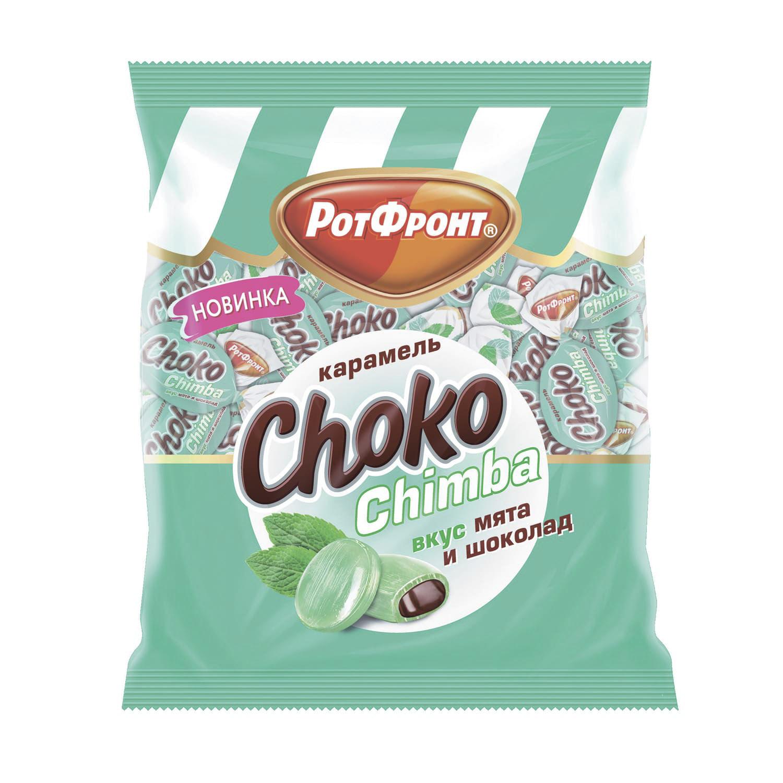 Фото - Карамель Рот Фронт Choko Chimba со вкусом мяты и шоколада 250 г ht tea blend со вкусом шоколада и мяты 20 чайных саше 40 г 1 4 унции