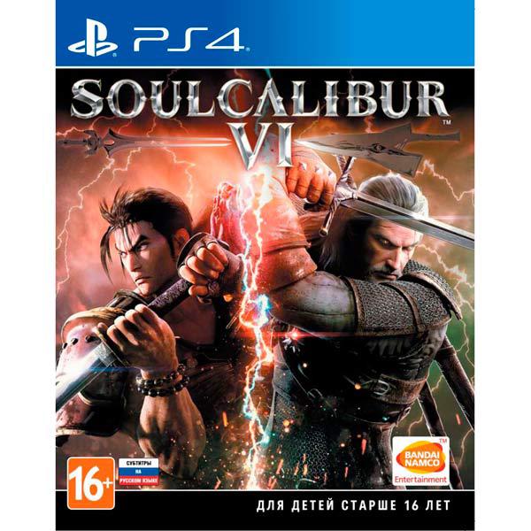 Игра для Sony PS4 Atari SoulCalibur VI русские субтитры