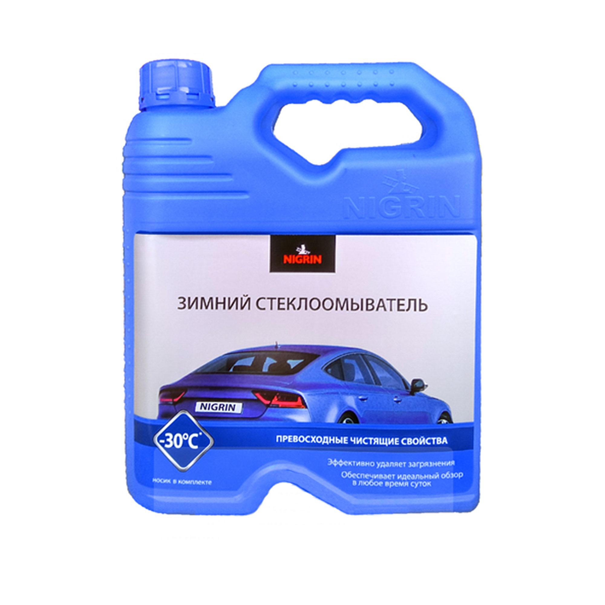 Незамерзающая жидкость NIGRIN NIG4W30 до -30°C 4 литра