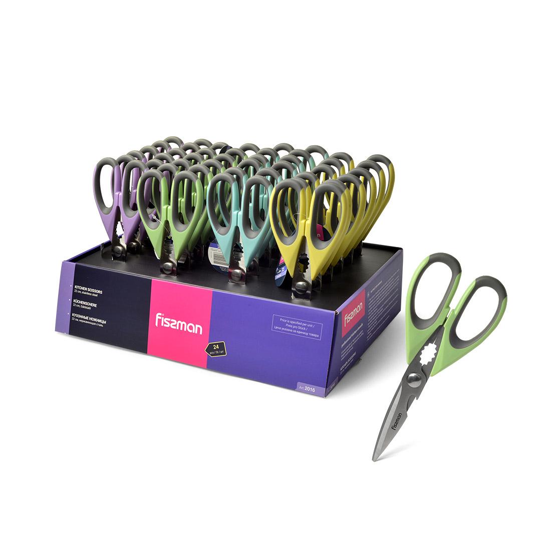 Ножницы кухонные Fissman 22 см