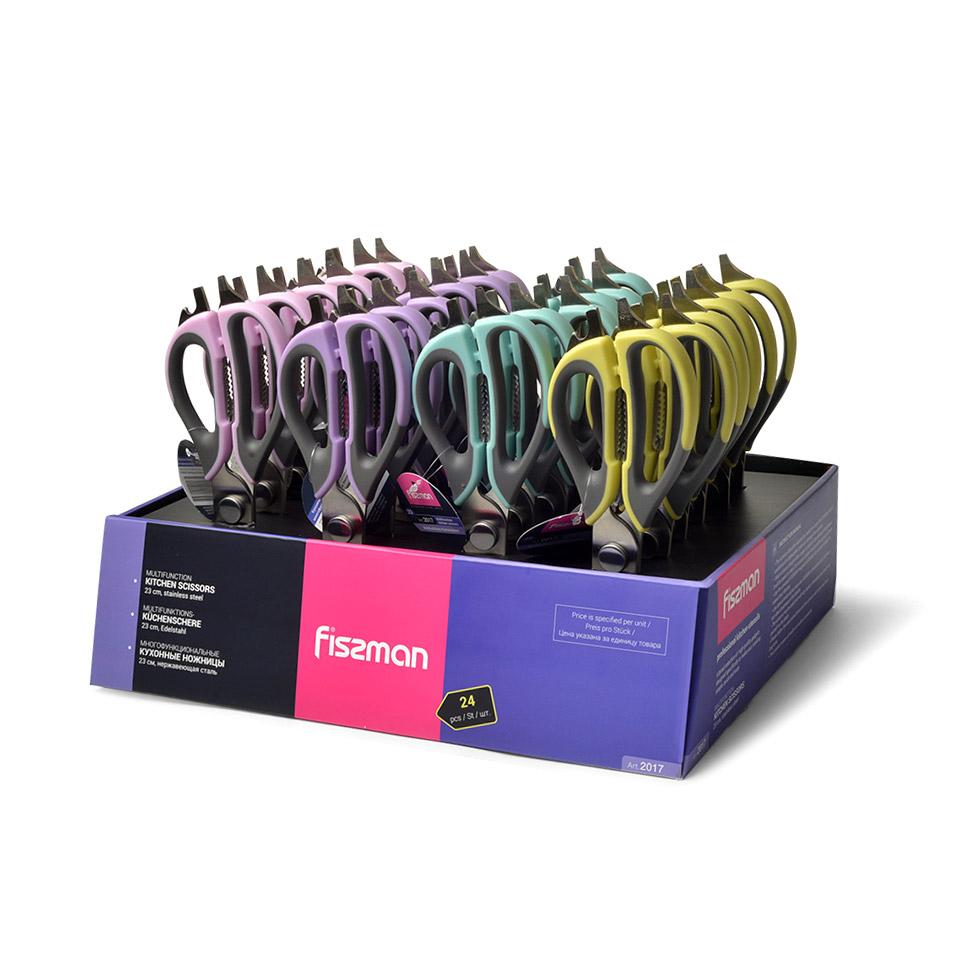 Кухонные ножницы многофункциональные Fissman 23 см