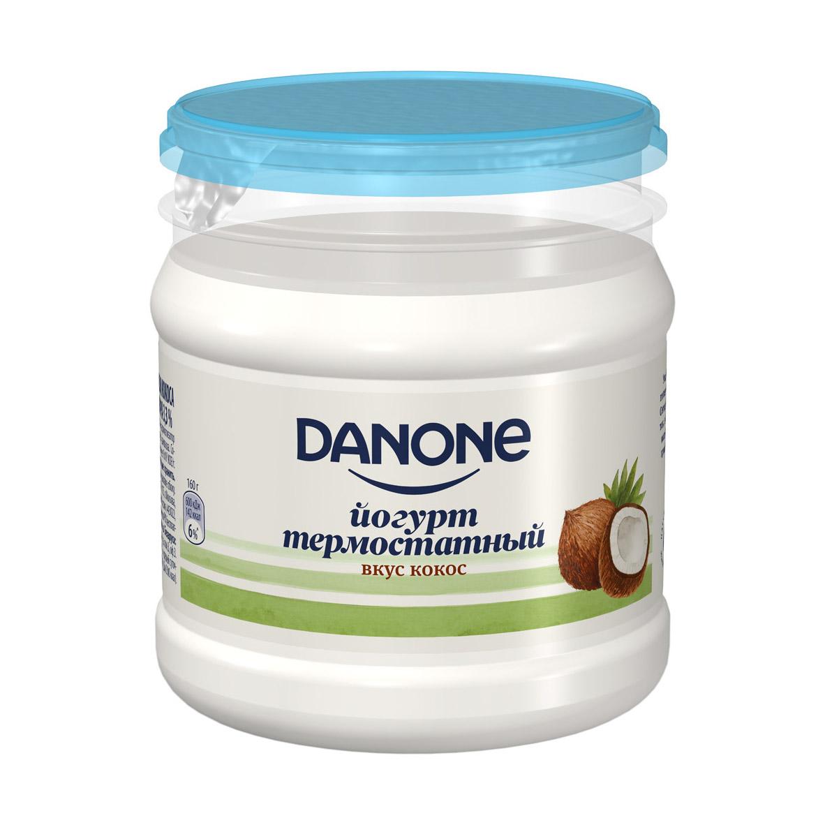 Йогурт Danone термостатный Кокос 3,3% 160 г йогурт термостатный 3 3