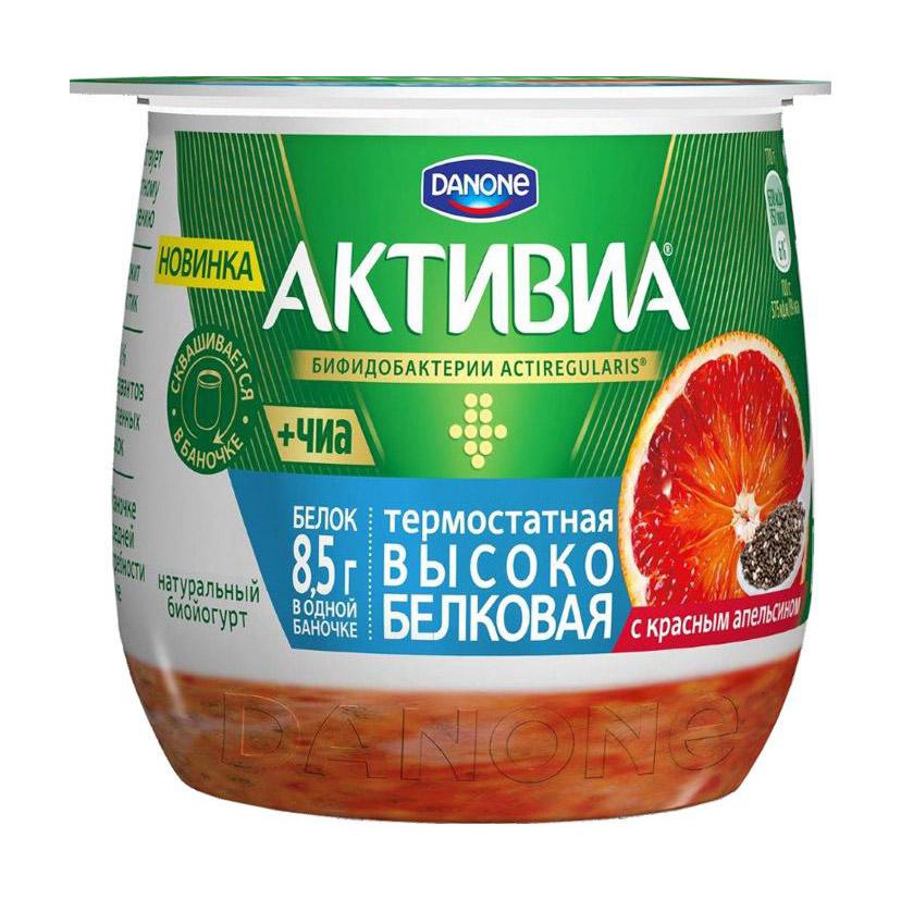 Биойогурт Активиа термостатный красный апельсин, семена чиа 2,5% 170 г