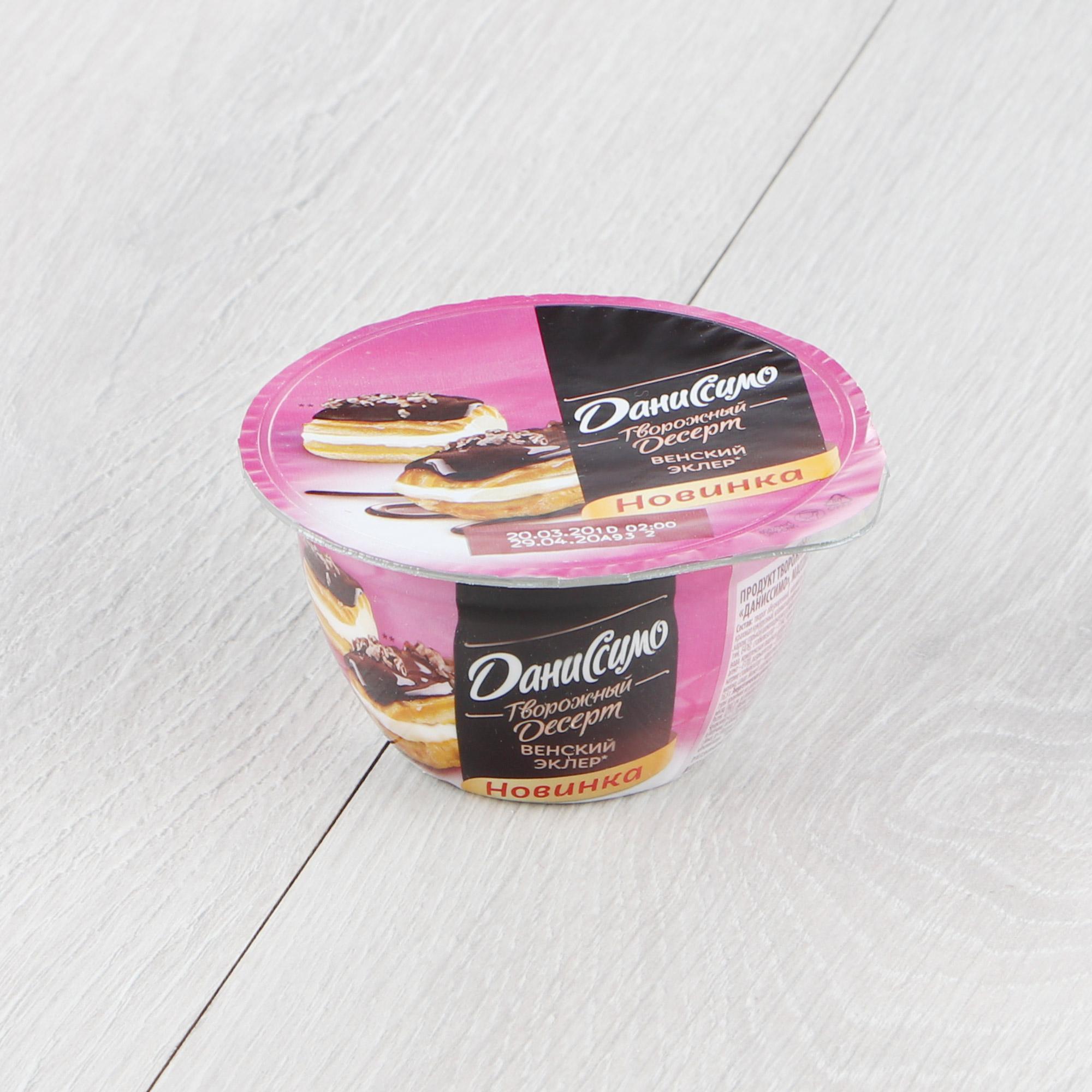 Творожный десерт Даниссимо Венский эклер 140 г творожный десерт danone