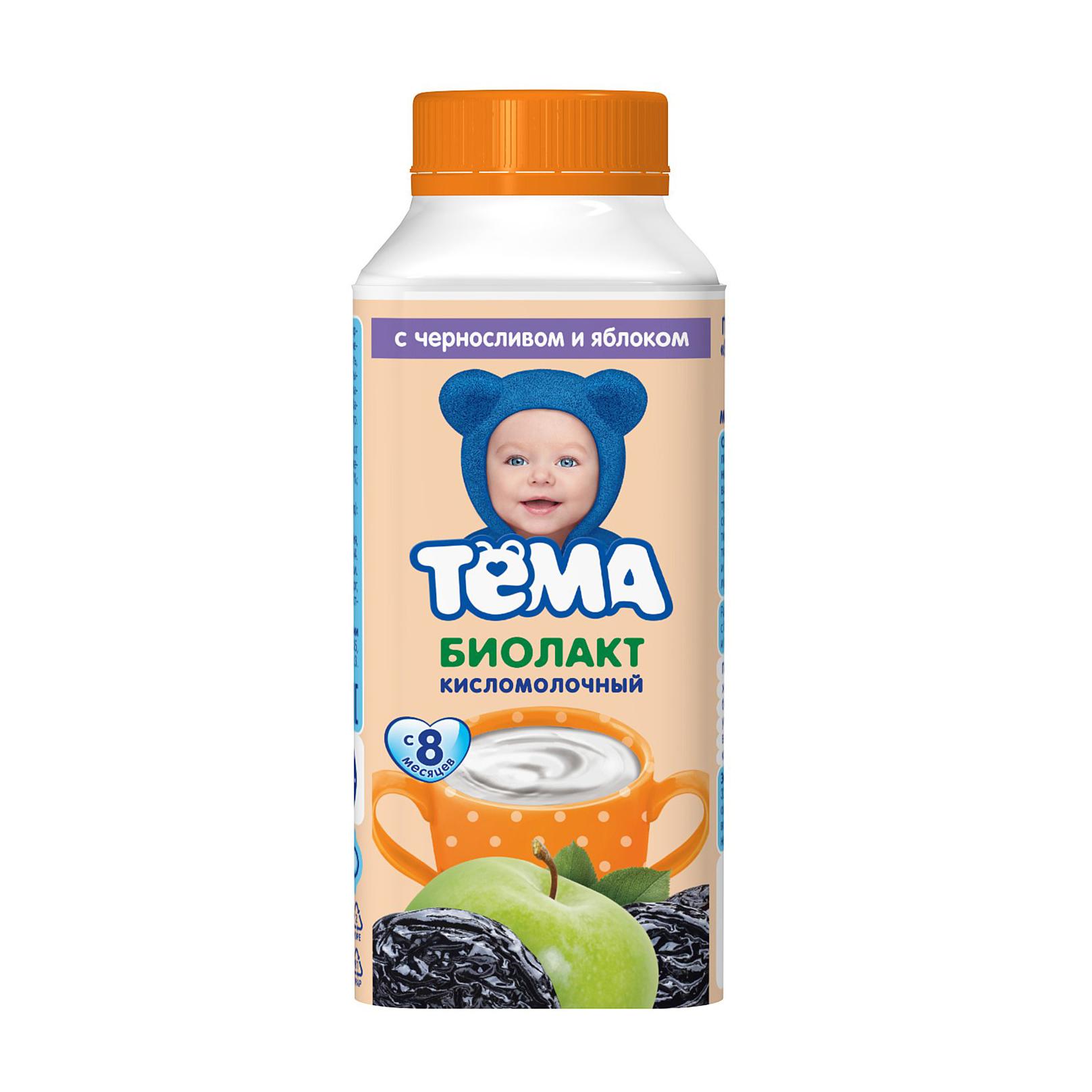 Фото - Биолакт детский Тема Чернослив Яблоко 3% 0,206 кг биолакт кисломолочный фрутоняня детский сладкий 3 2