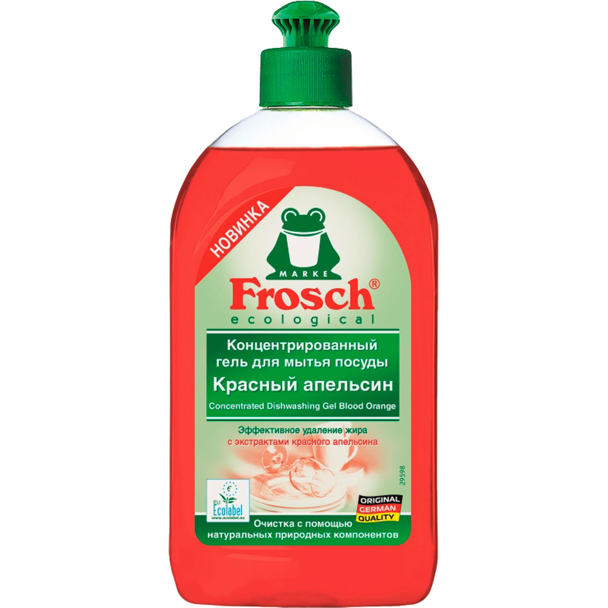 Гель для мытья посуды Frosch Красный апельсин 0,5 л