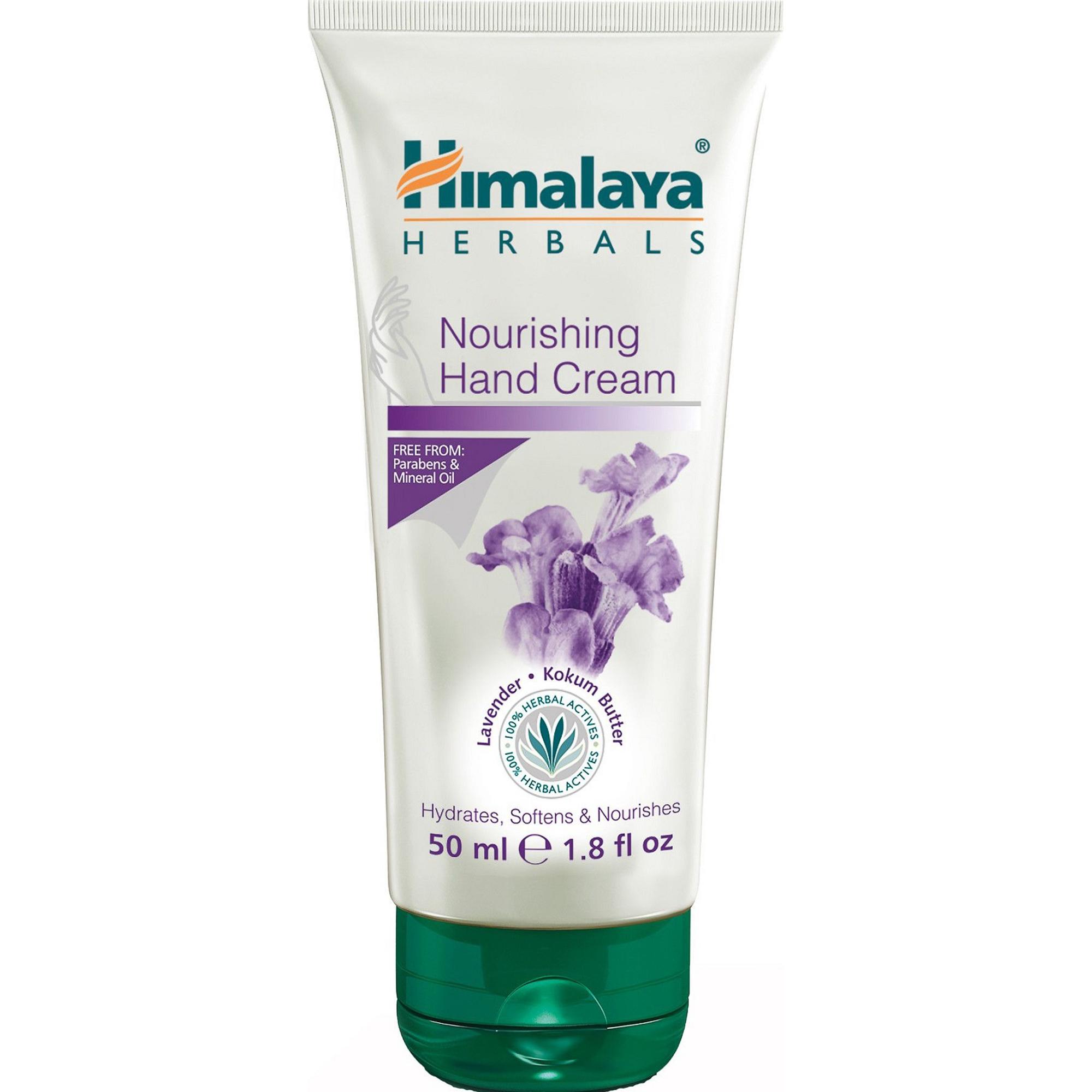 Крем для рук Himalaya Herbals питательный 50 мл недорого
