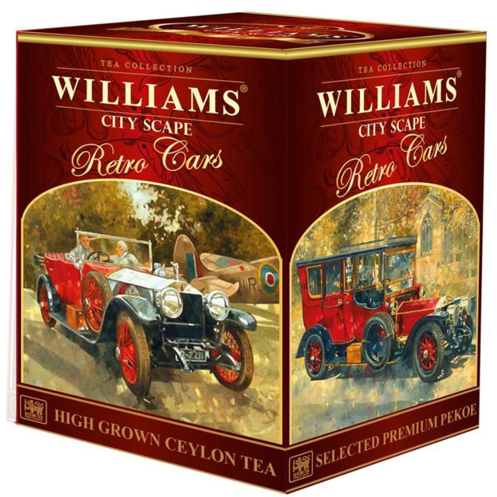 Чай черный Williams City Scape листовой 150 г чай черный teekanne черная смородина гранат листовой 150 г