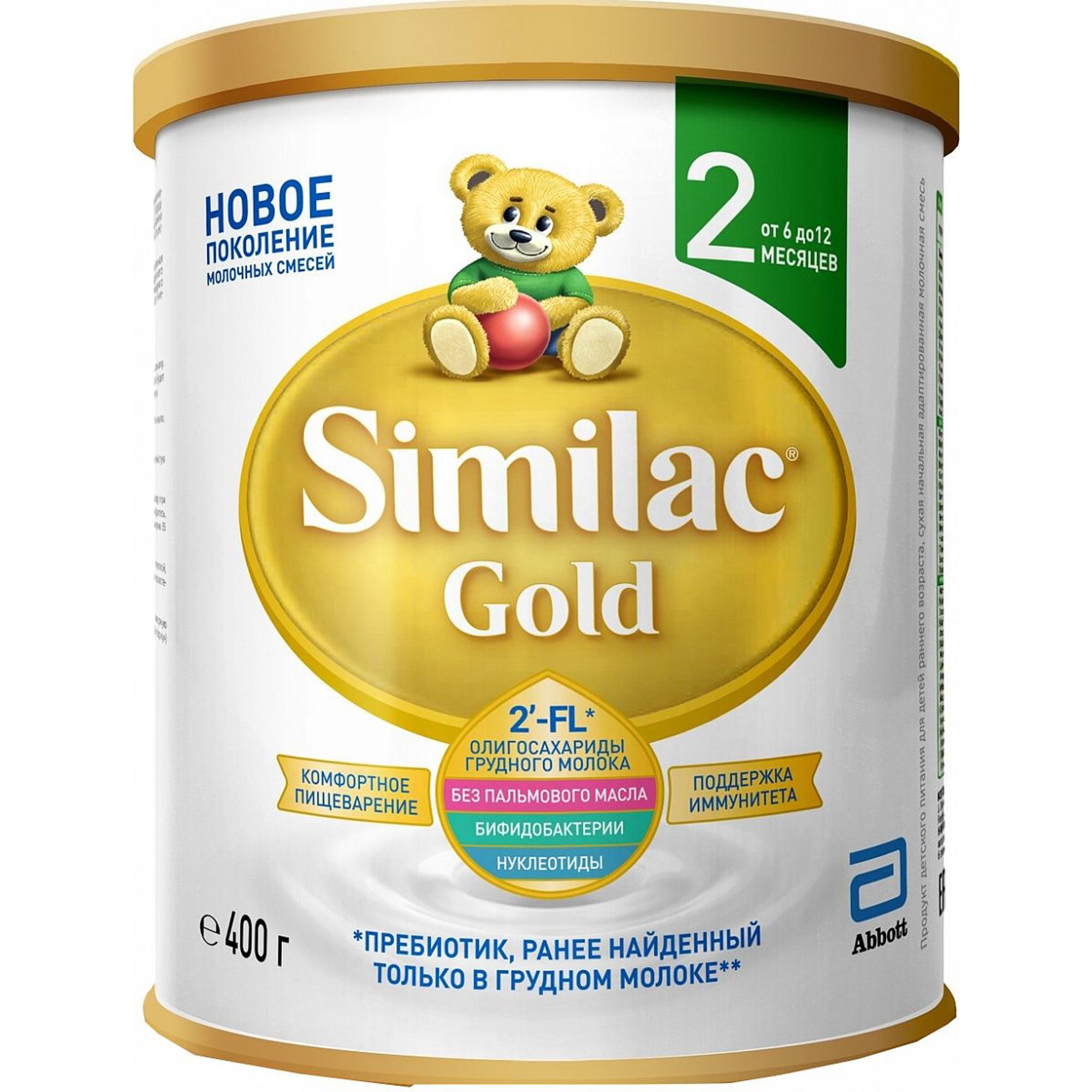 Молочная смесь Similac Gold 2 с 6 до 12 месяцев 400 г
