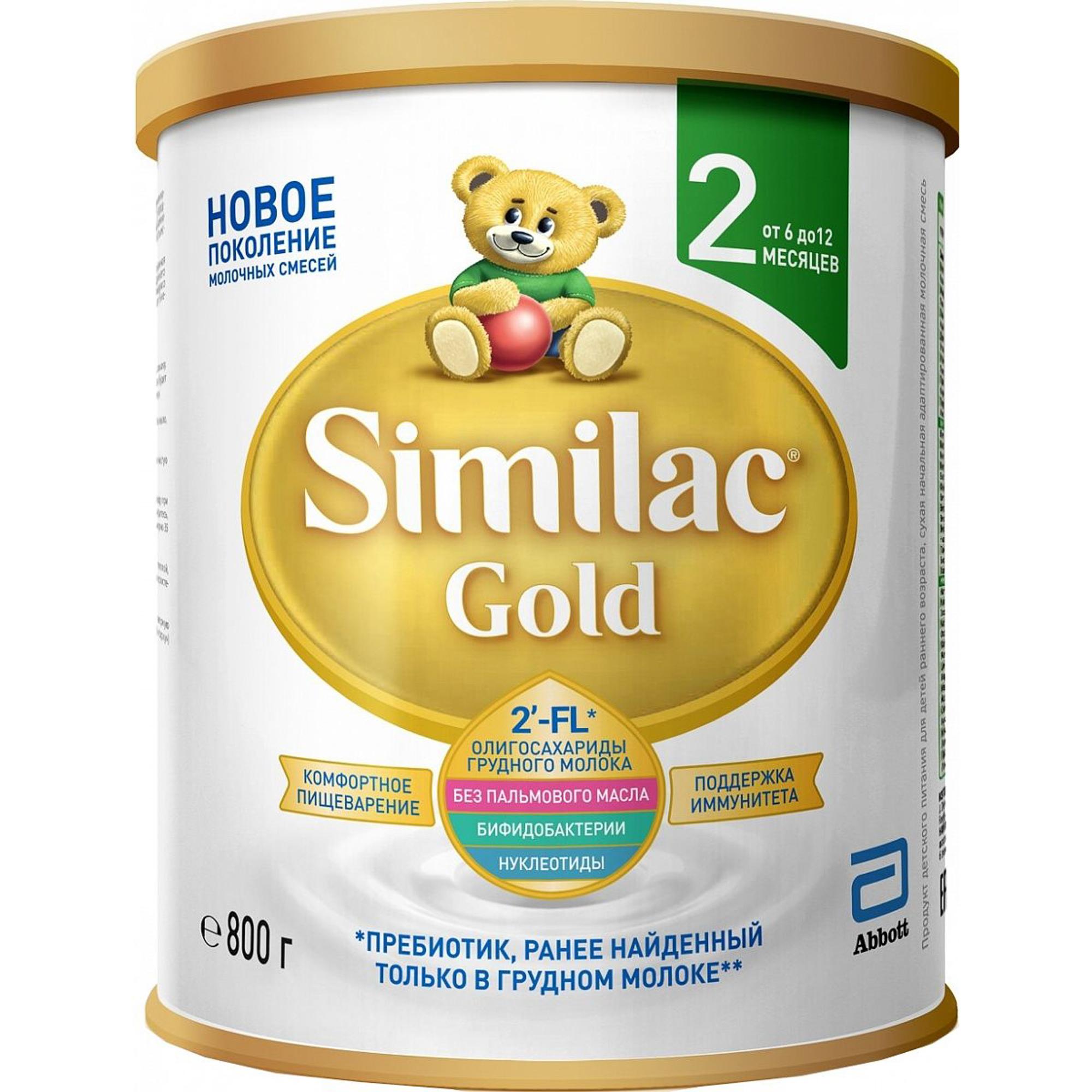 Молочная смесь Similac Gold 2 с 6 до 12 месяцев 800 г