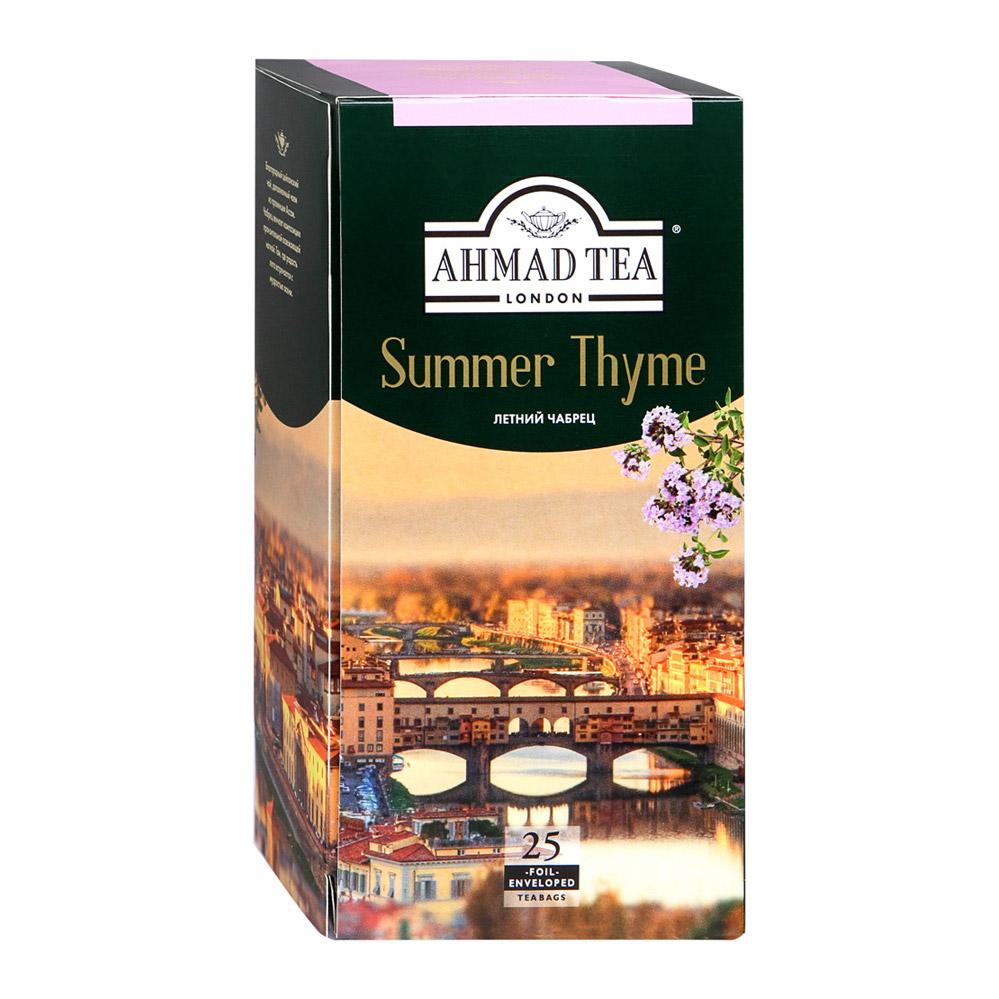 Чай Ahmad Tea Summer Thyme байховый с чабрецом 25 пакетиков