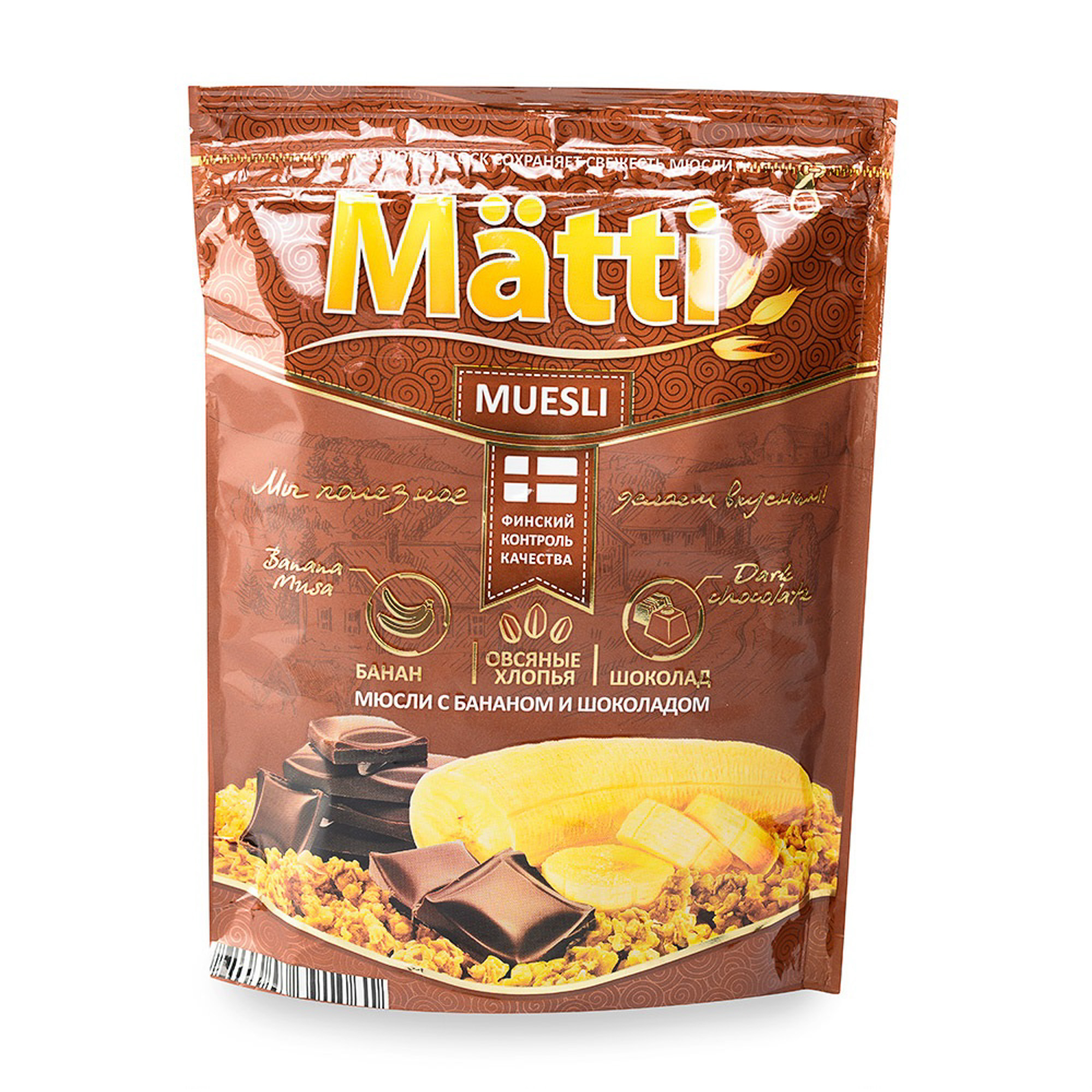 Мюсли Matti с бананом и шоколадом 250 г мюсли matti хлопья и шарики с орехом и яблоком дой пак 250 г