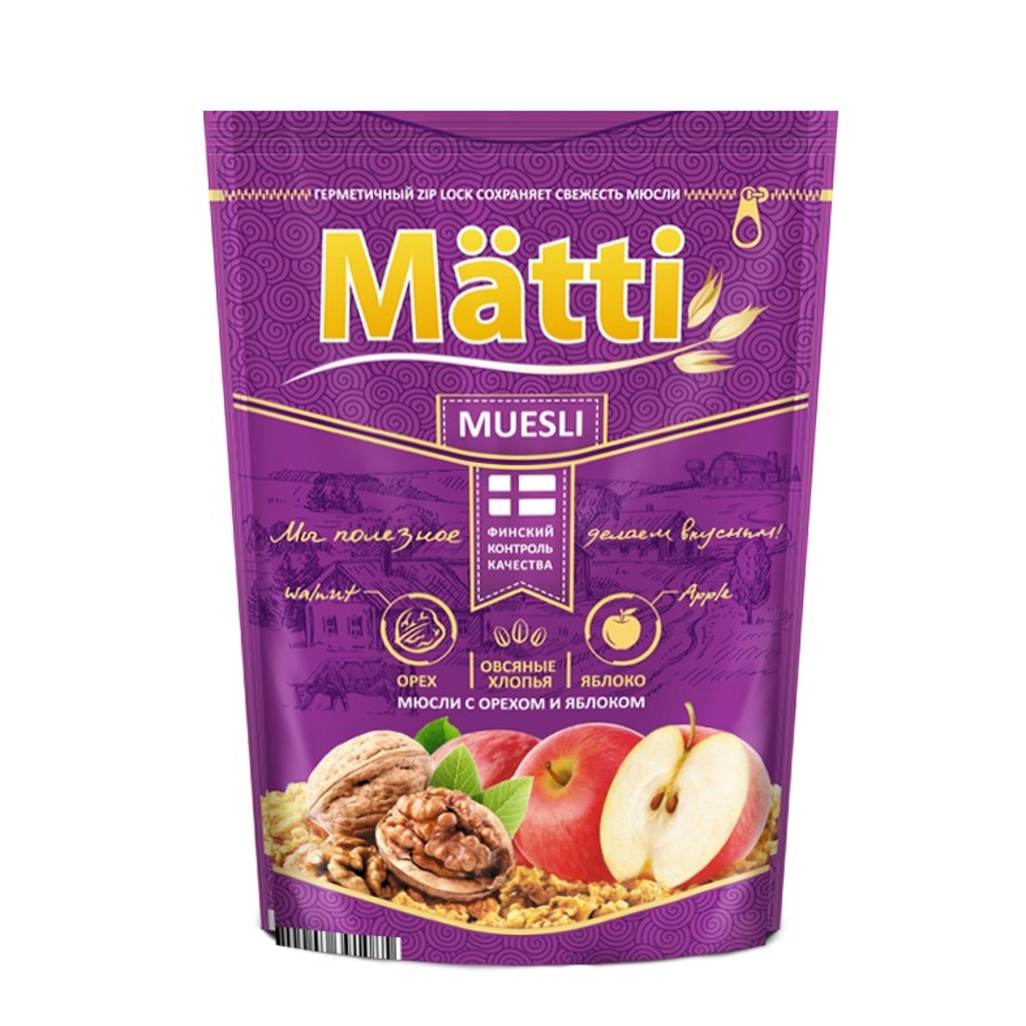 Мюсли Matti с яблоком и орехами 250 г мюсли matti хлопья и шарики с орехом и яблоком дой пак 250 г