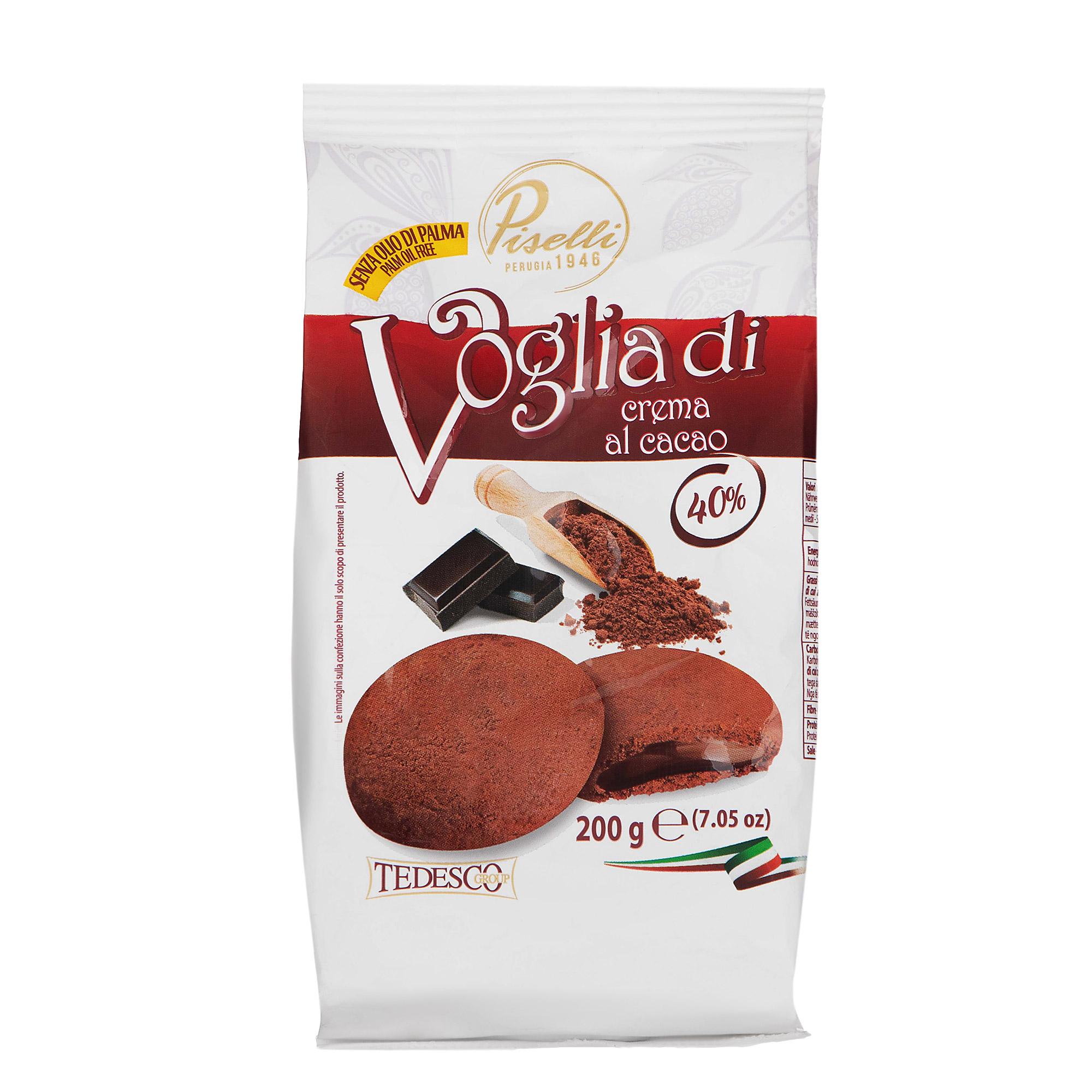 Печенье Piselli с шоколадной начинкой 200 г фото
