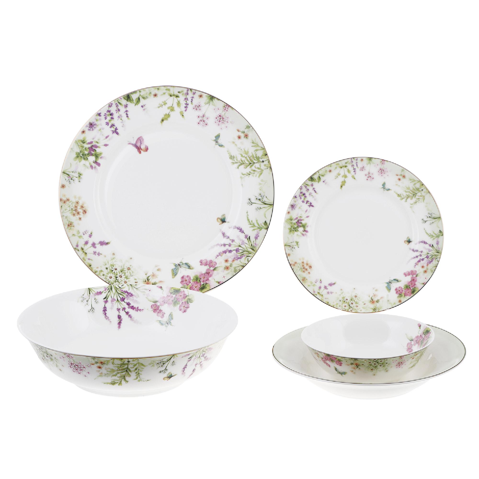 Набор столовый Macbeth bone porcelain Kiara 17 предметов 4 персоны