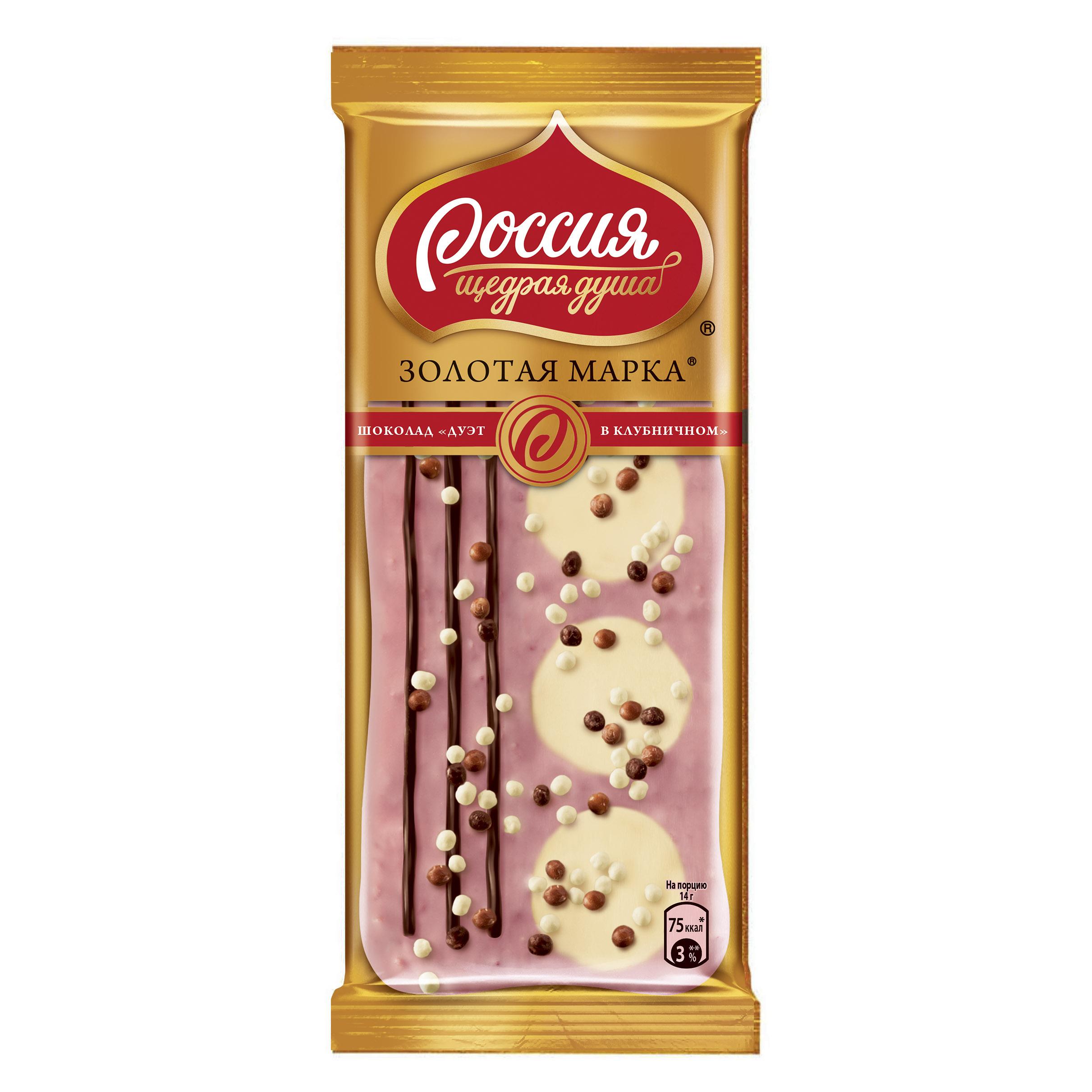 шоколад россия щедрая душа золотая марка дуэт в клубничном белый и темный с клубникой 85 г Шоколад Россия щедрая душа Белый Дуэт в клубничном 85 г