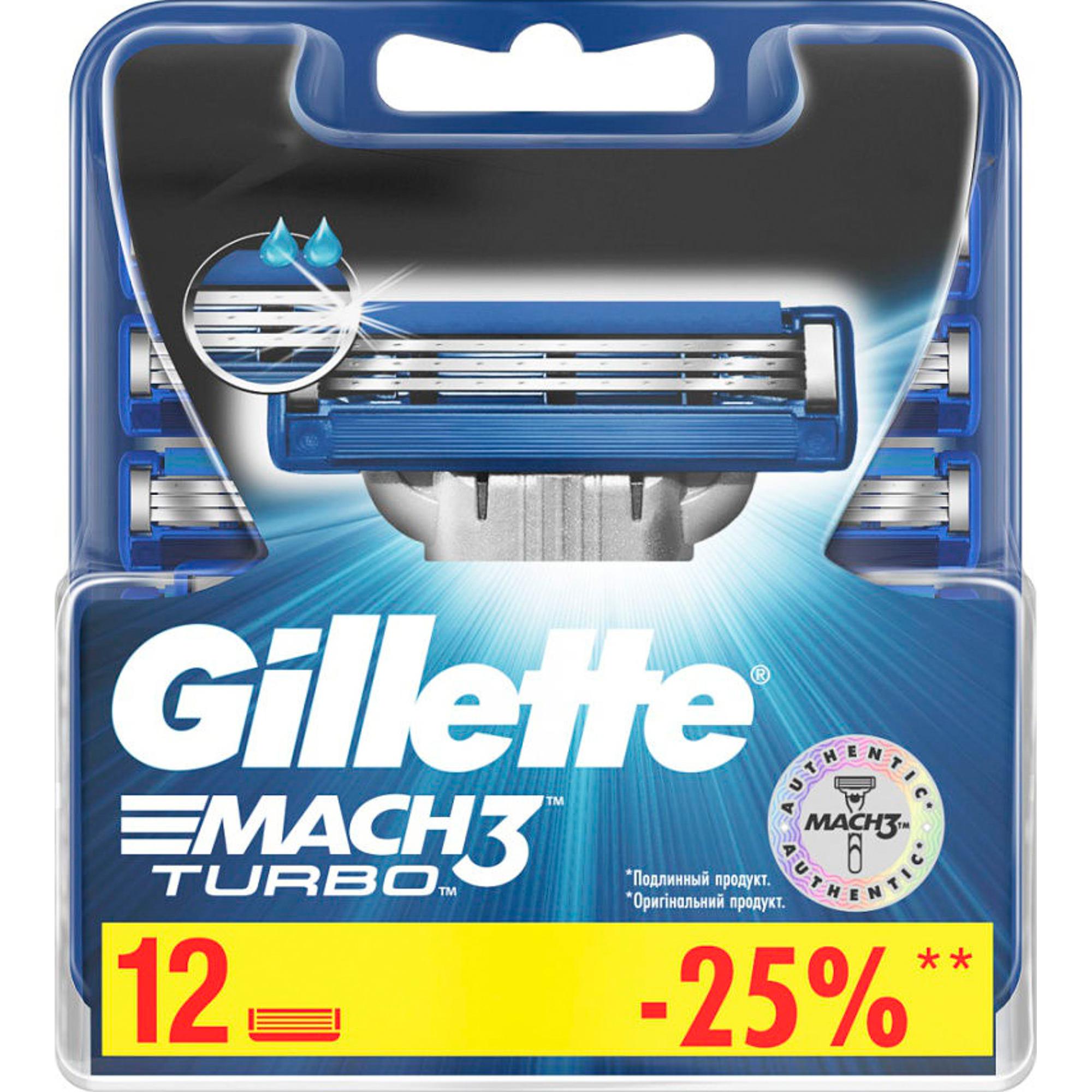 Фото - Сменные кассеты для бритья Gillette Mach3 Turbo 12 шт gillette mach 3 turbo сменные кассеты для бритья n4 1 шт gillette бритвы и лезвия