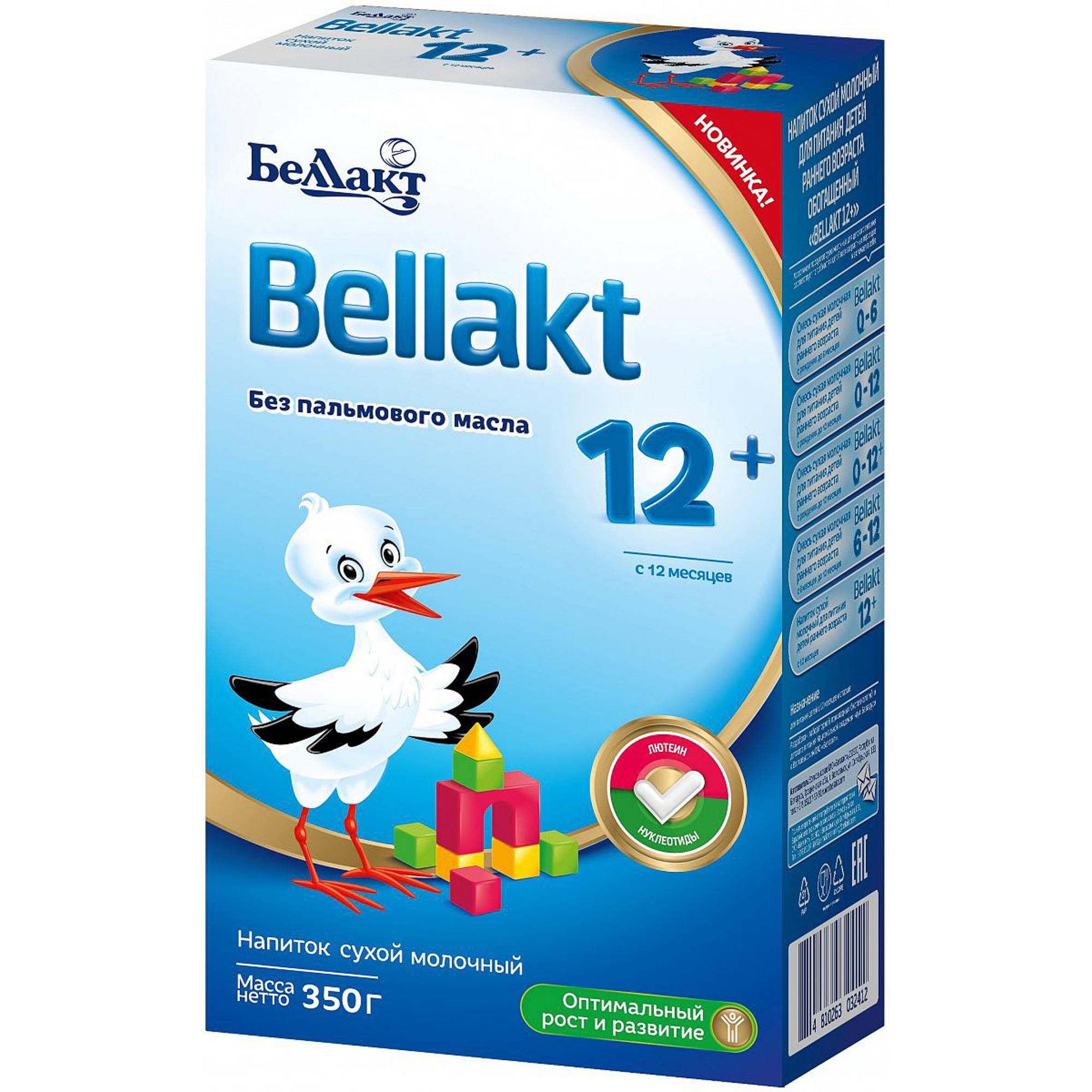 Молочный напиток Беллакт