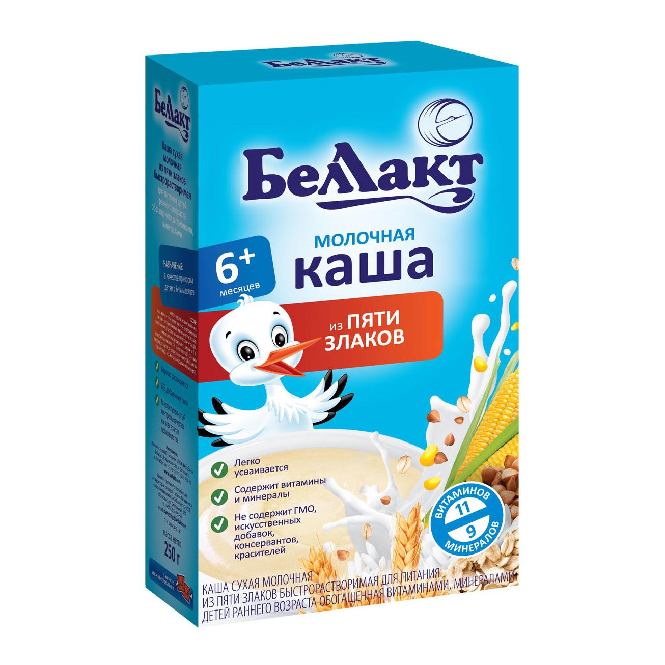 Каша молочная Беллакт из 5 злаков с 6-ти месяцев 250 г