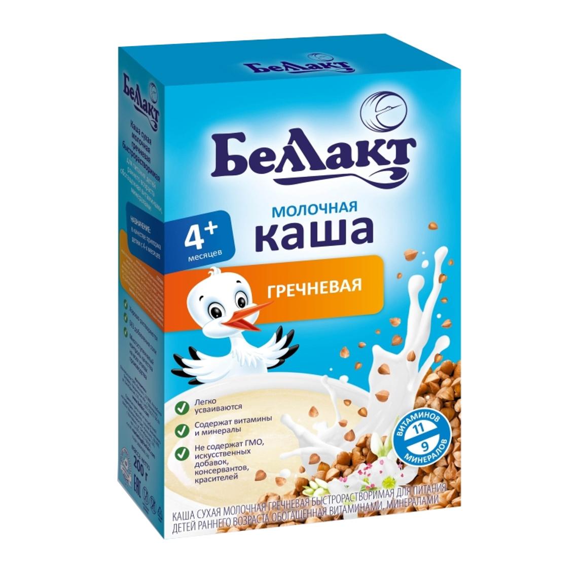 Фото - Каша молочная Беллакт гречневая с 4-ех месяцев 200 г каша nutrilon молочная гречневая с 6 месяцев 200 г
